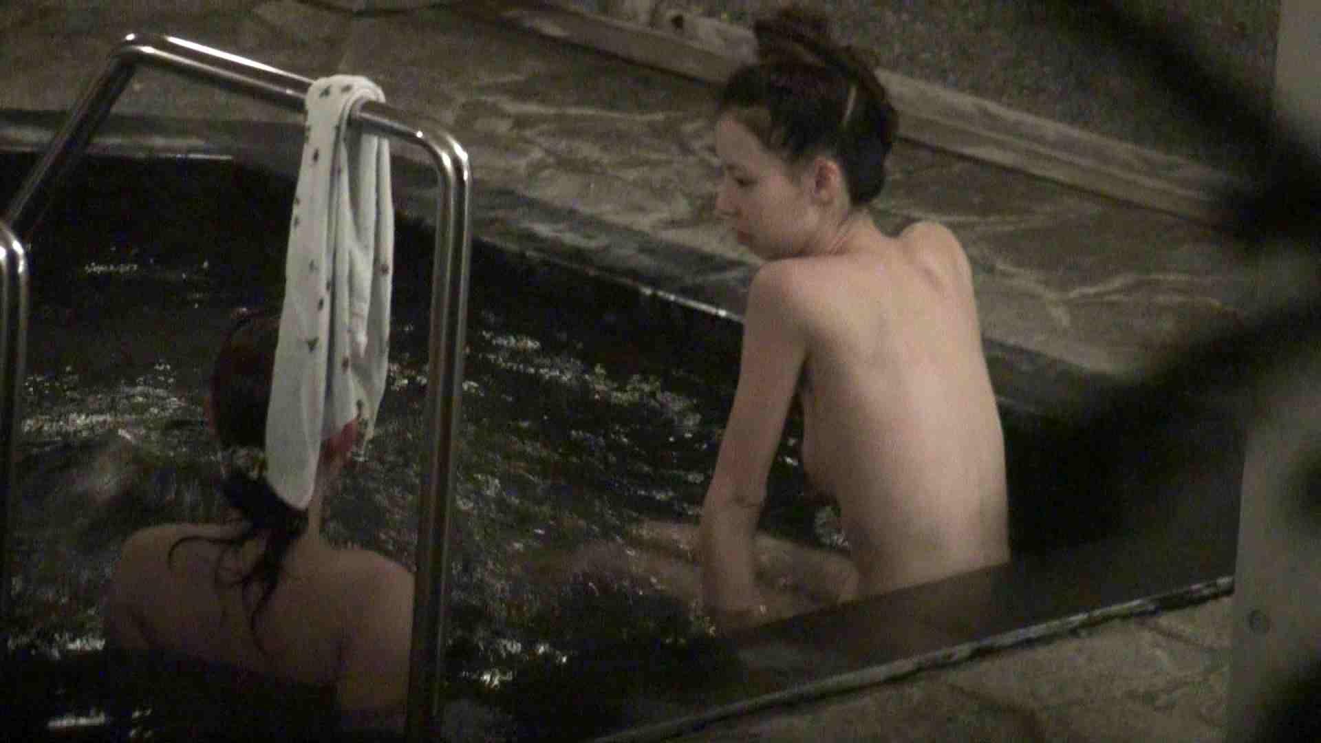 Aquaな露天風呂Vol.359 美しいOLの裸体 AV動画キャプチャ 94pic 50