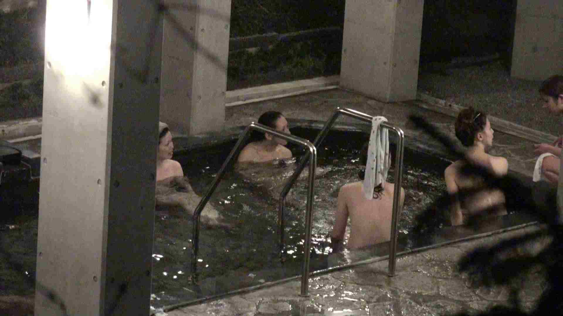 Aquaな露天風呂Vol.359 美しいOLの裸体 AV動画キャプチャ 94pic 56