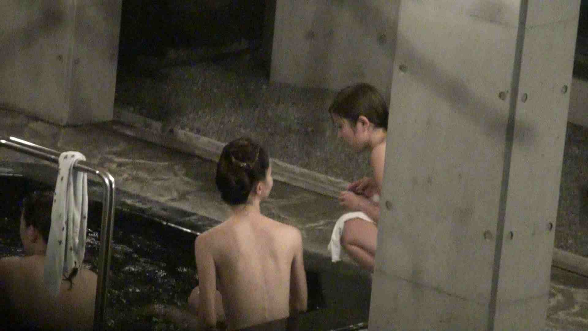 Aquaな露天風呂Vol.359 美しいOLの裸体 AV動画キャプチャ 94pic 59
