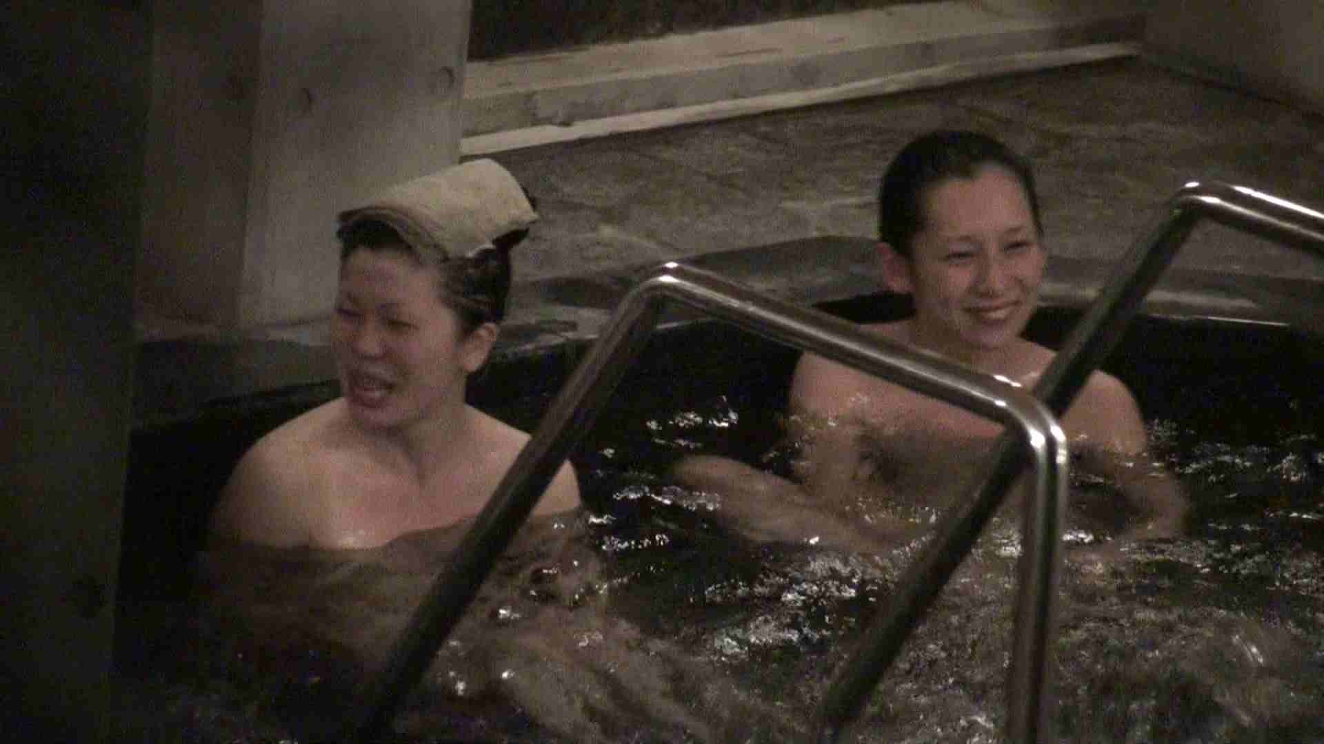 Aquaな露天風呂Vol.359 盗撮師作品  94pic 72