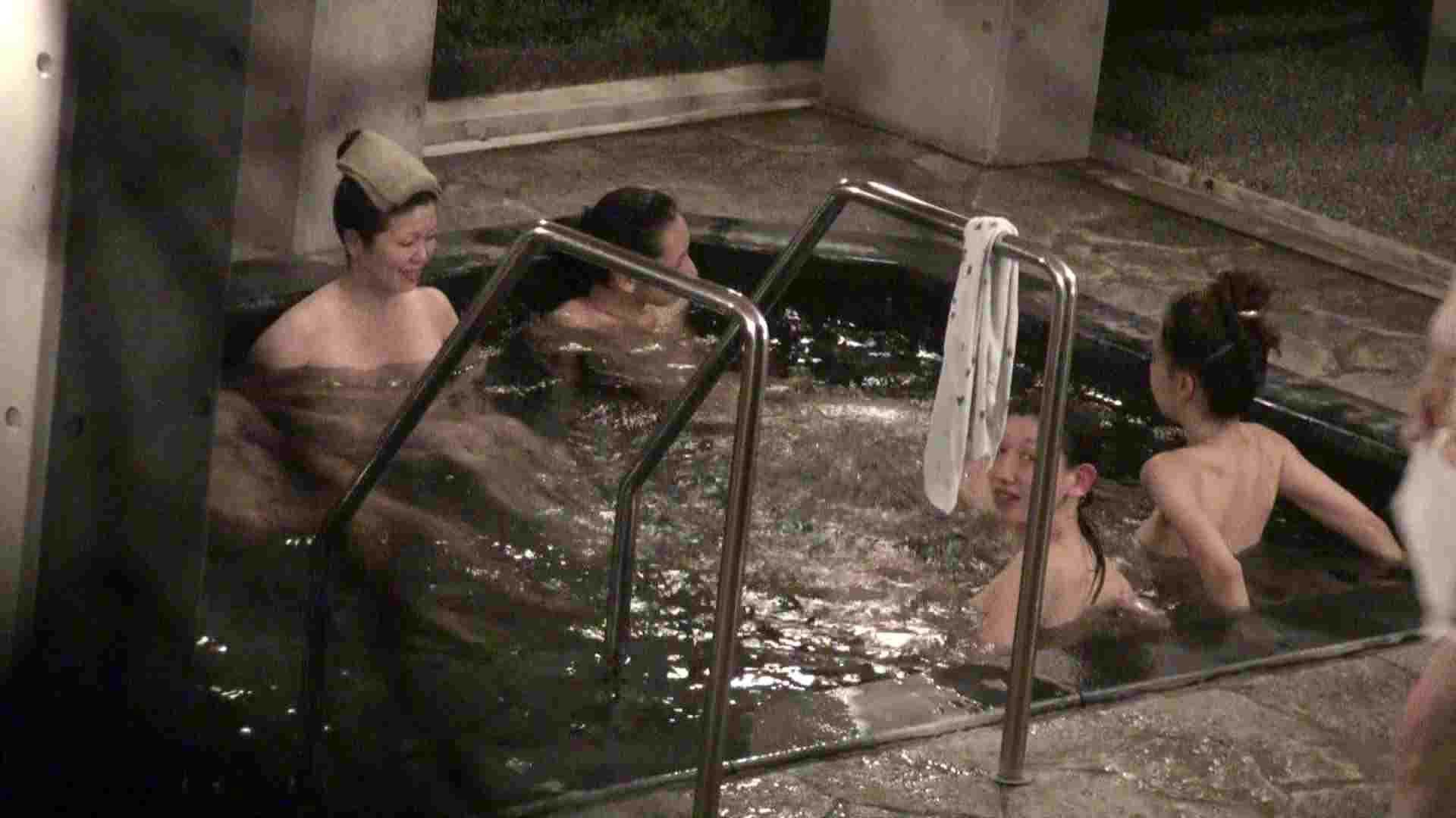 Aquaな露天風呂Vol.359 美しいOLの裸体 AV動画キャプチャ 94pic 83