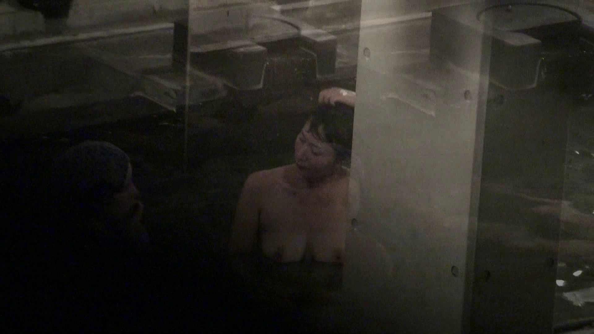 Aquaな露天風呂Vol.367 露天風呂突入 ぱこり動画紹介 93pic 35