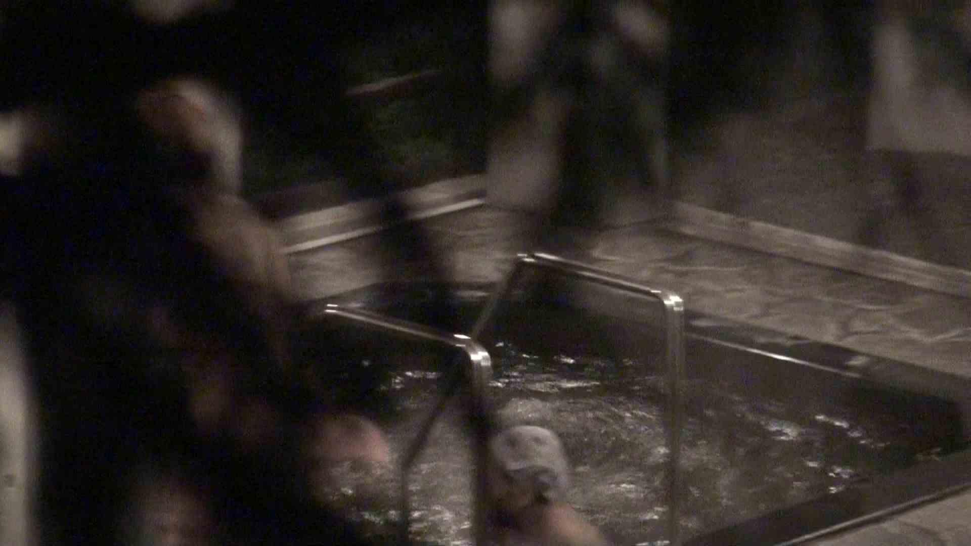 Aquaな露天風呂Vol.377 美しいOLの裸体 盗み撮り動画キャプチャ 105pic 2