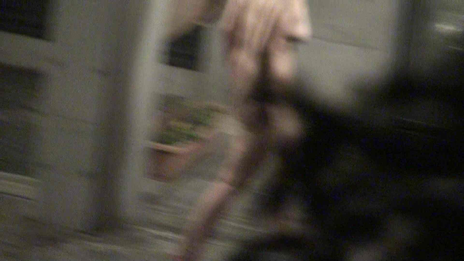 Aquaな露天風呂Vol.377 美しいOLの裸体 盗み撮り動画キャプチャ 105pic 26