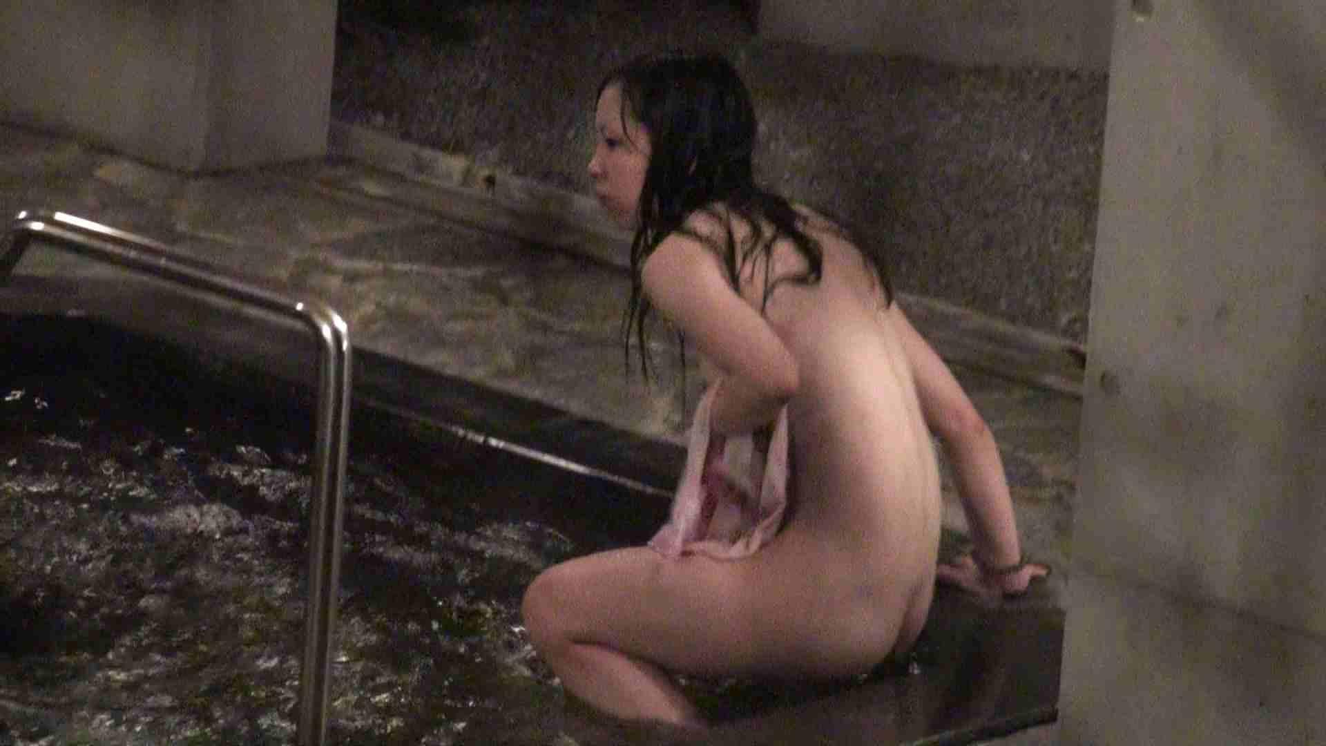 Aquaな露天風呂Vol.381 盗撮師作品  97pic 27