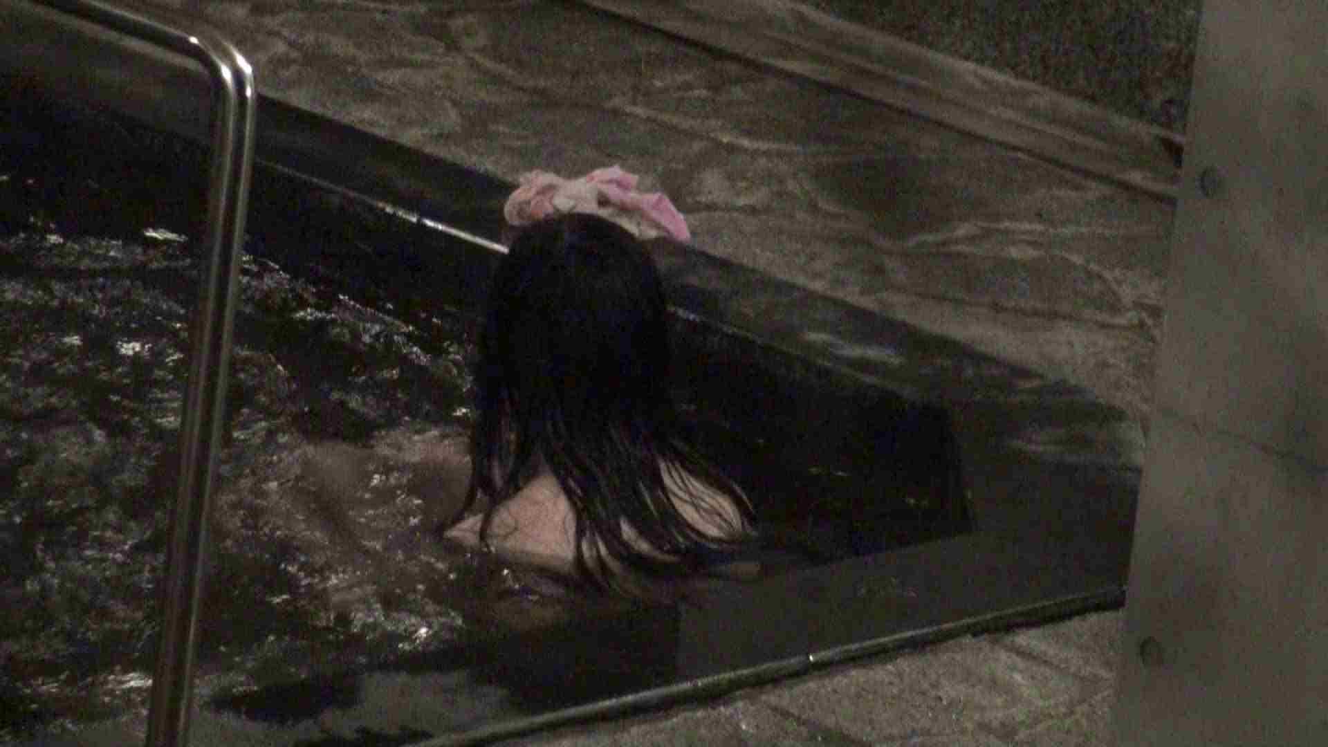 Aquaな露天風呂Vol.381 露天風呂突入 戯れ無修正画像 97pic 59
