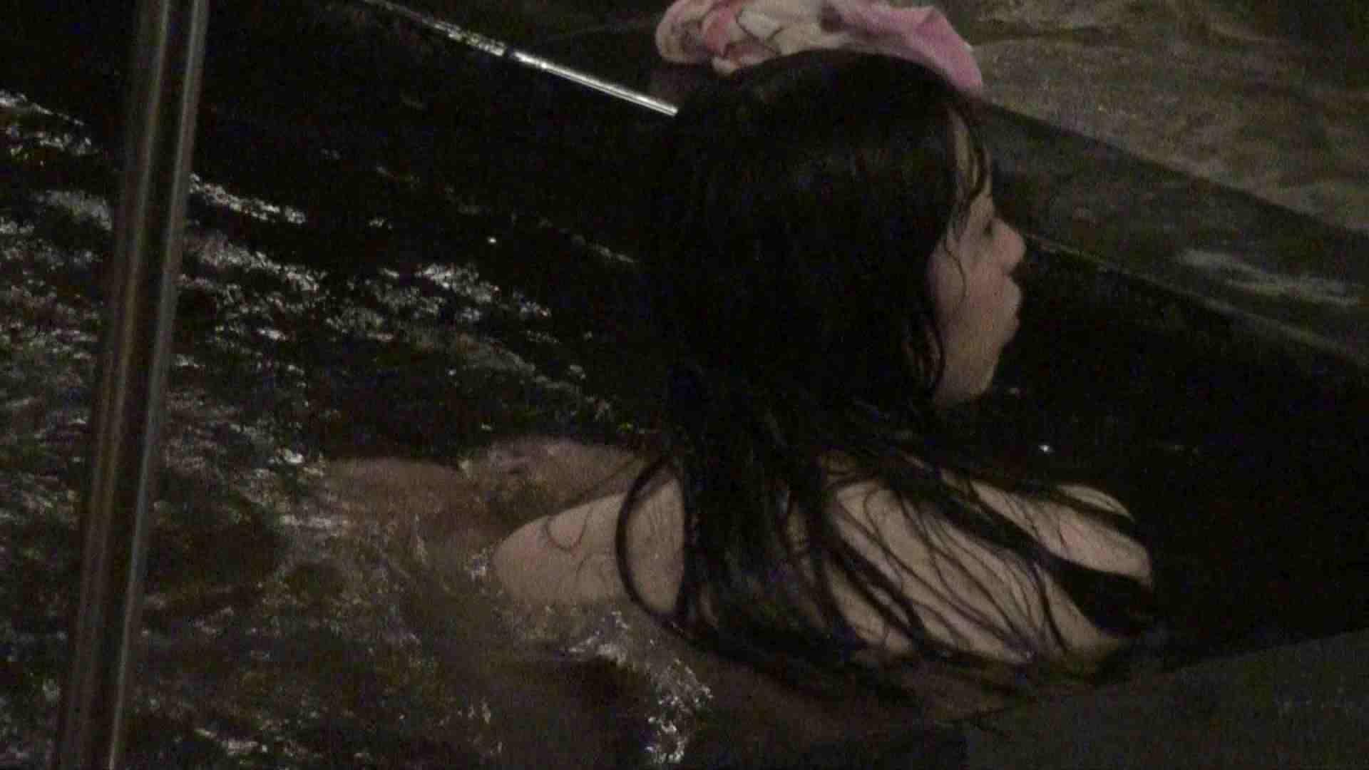 Aquaな露天風呂Vol.381 盗撮師作品  97pic 75