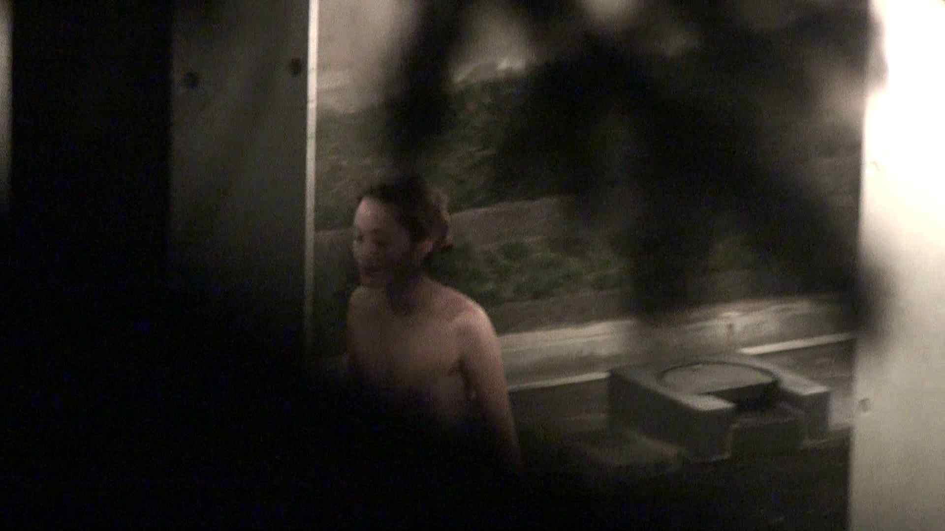 Aquaな露天風呂Vol.390 露天風呂突入   美しいOLの裸体  85pic 43