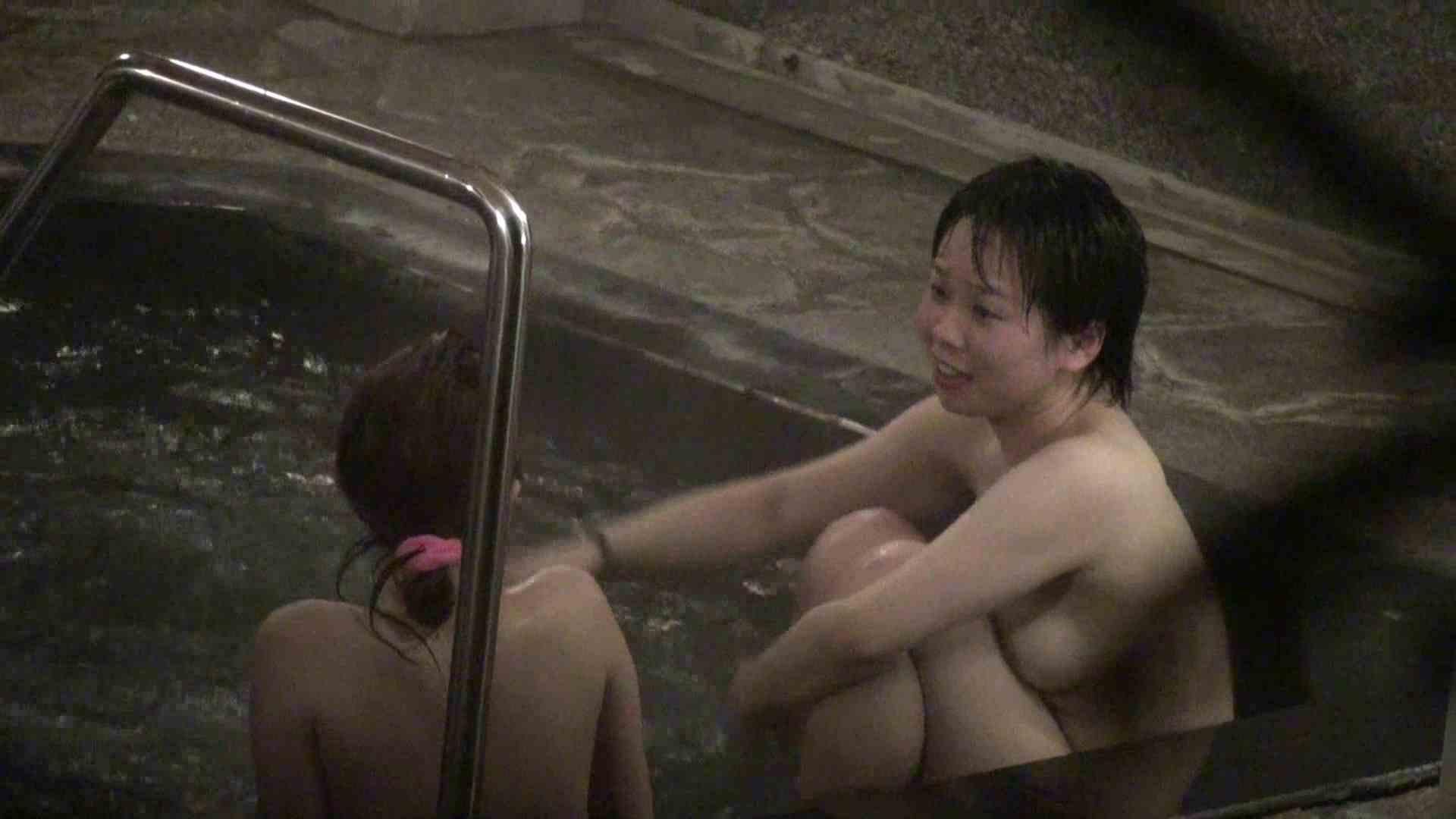 Aquaな露天風呂Vol.394 盗撮師作品  70pic 6