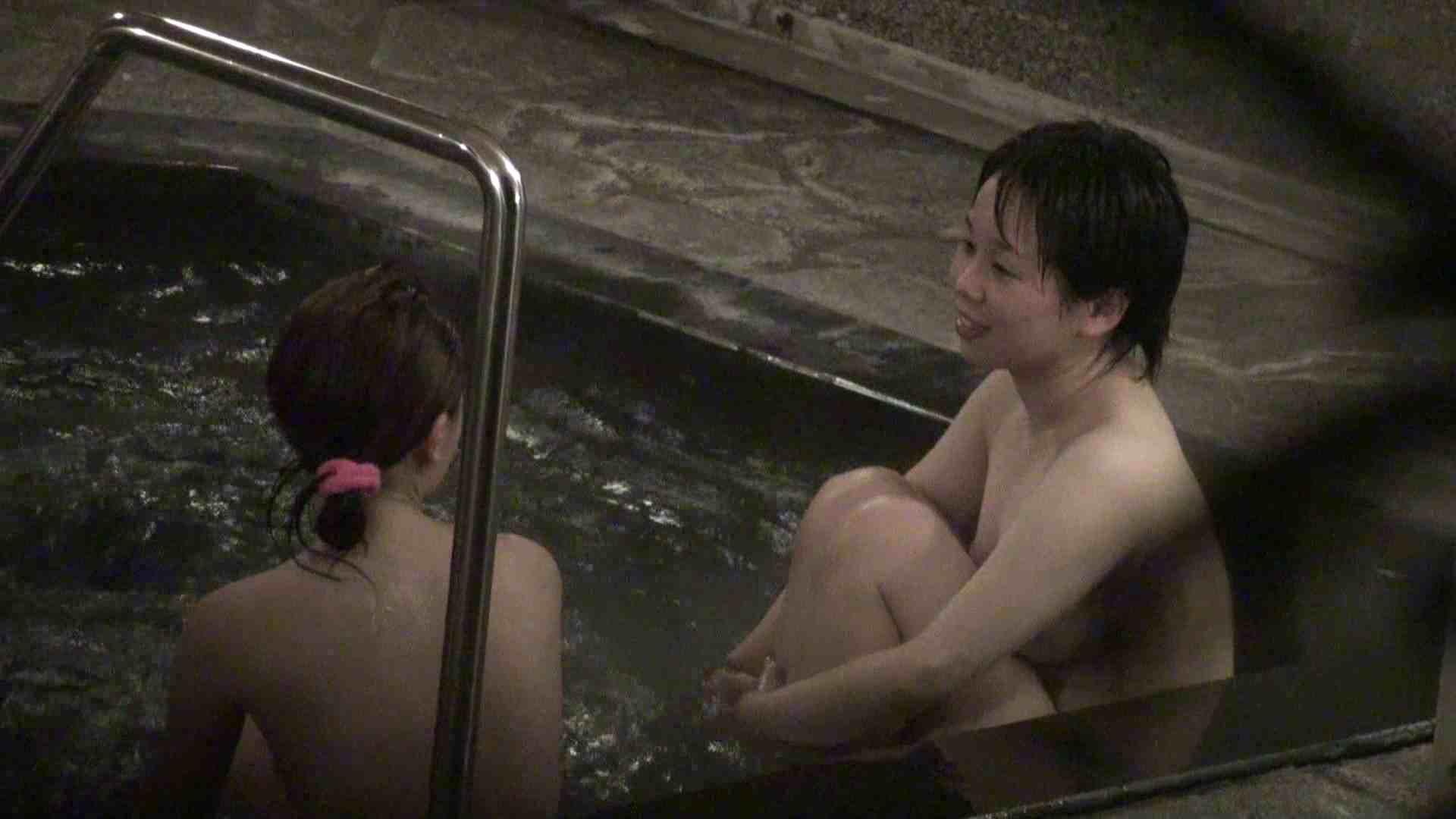 Aquaな露天風呂Vol.394 盗撮師作品 | 美しいOLの裸体  70pic 7