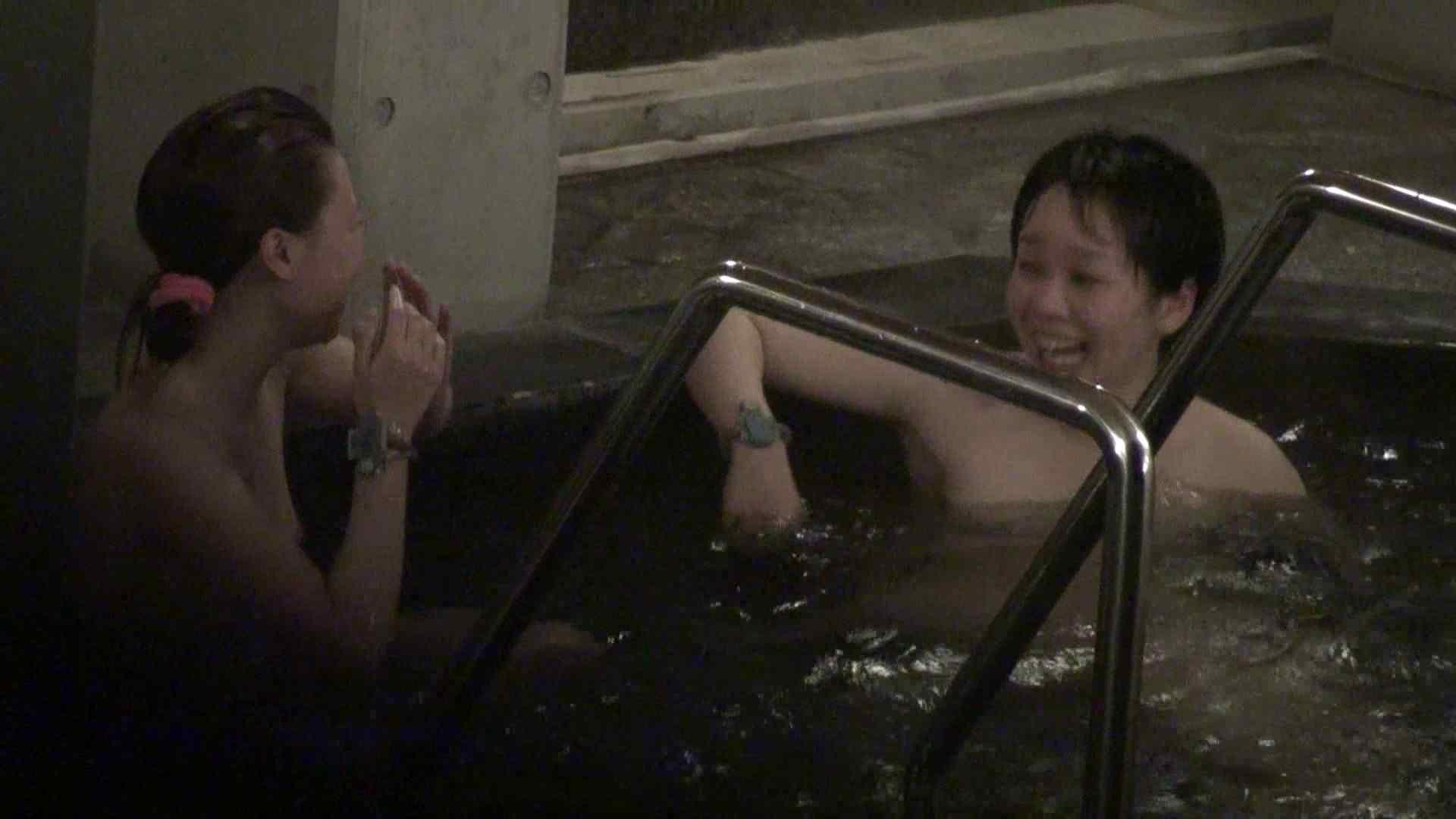 Aquaな露天風呂Vol.394 盗撮師作品  70pic 48