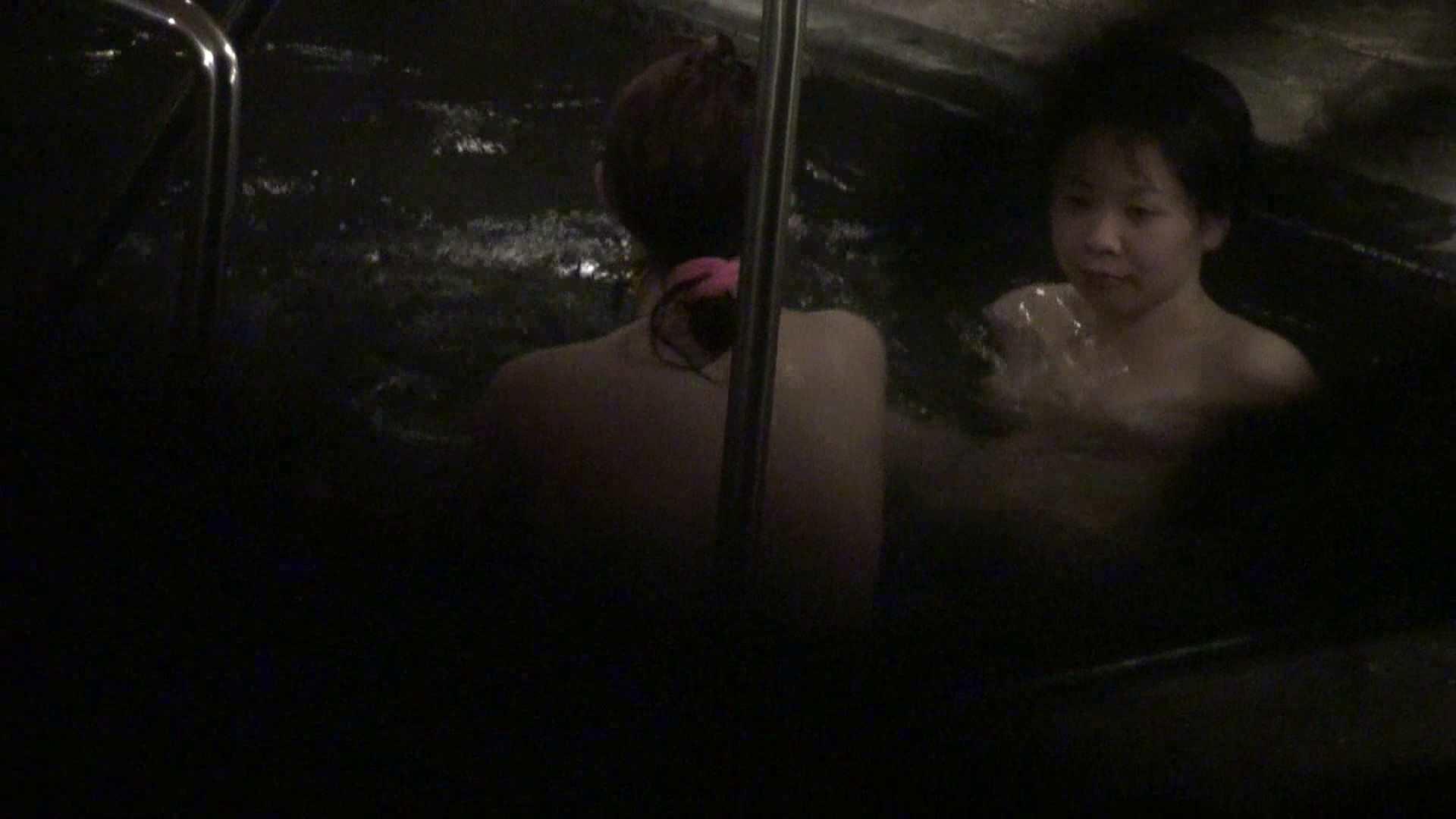 Aquaな露天風呂Vol.394 盗撮師作品  70pic 54