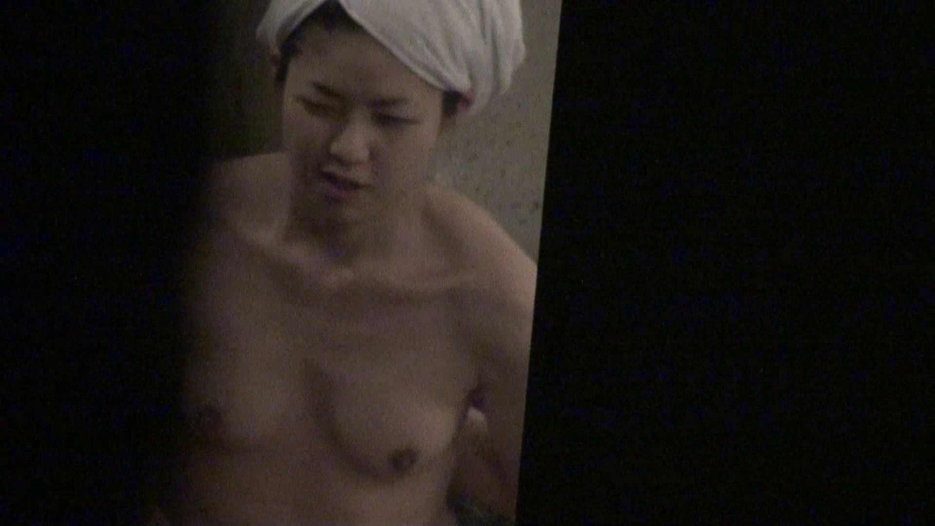 Aquaな露天風呂Vol.401 露天風呂突入   美しいOLの裸体  87pic 52