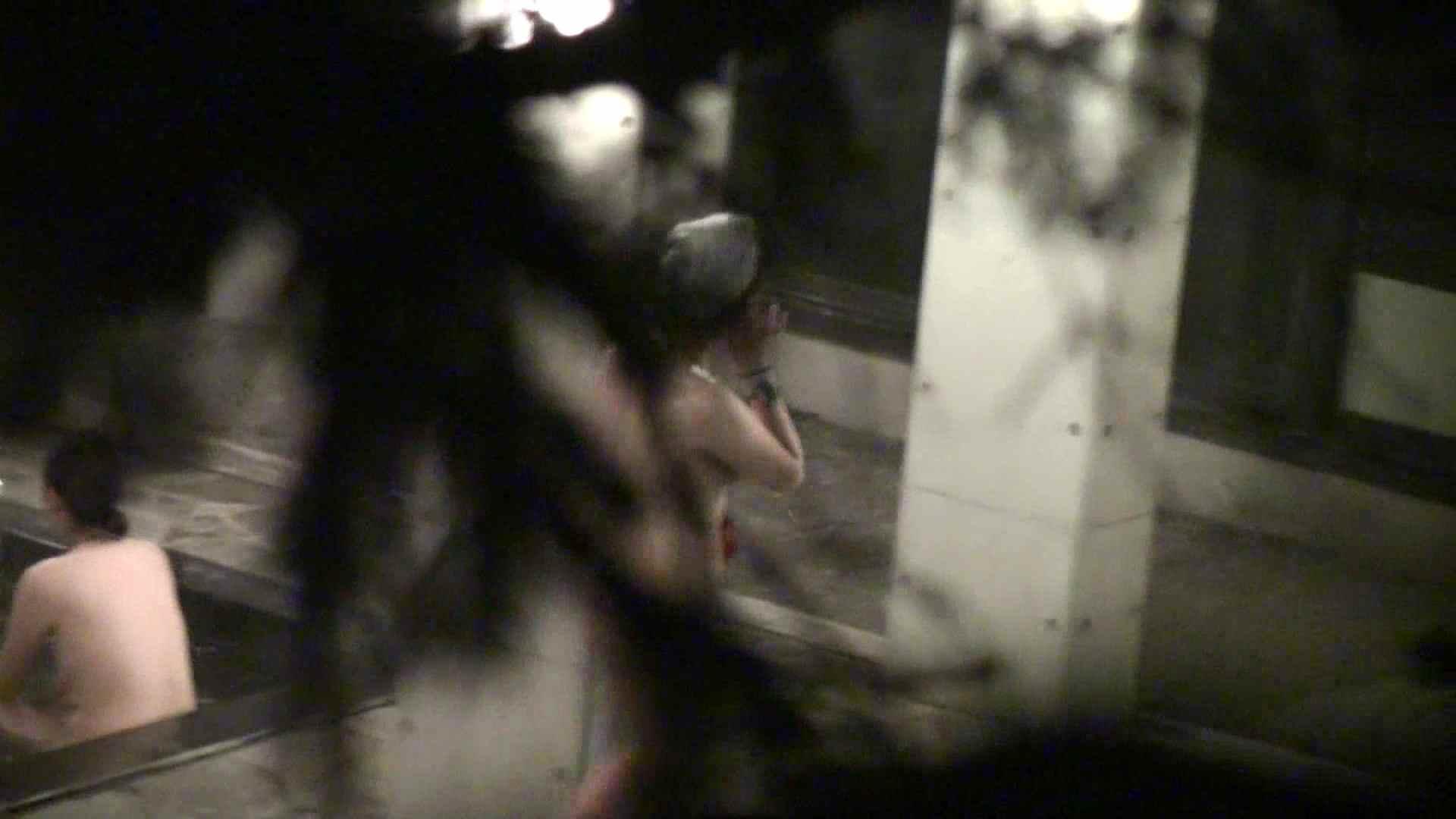 Aquaな露天風呂Vol.408 盗撮師作品 | 美しいOLの裸体  79pic 16
