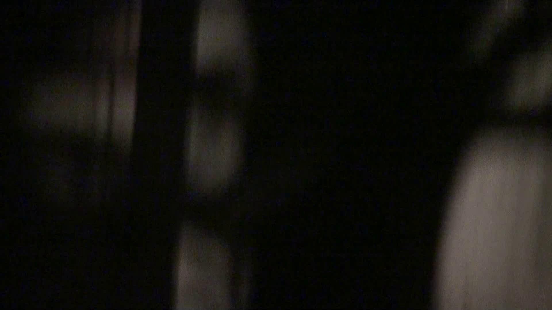 Aquaな露天風呂Vol.426 盗撮師作品 | 露天風呂突入  70pic 19