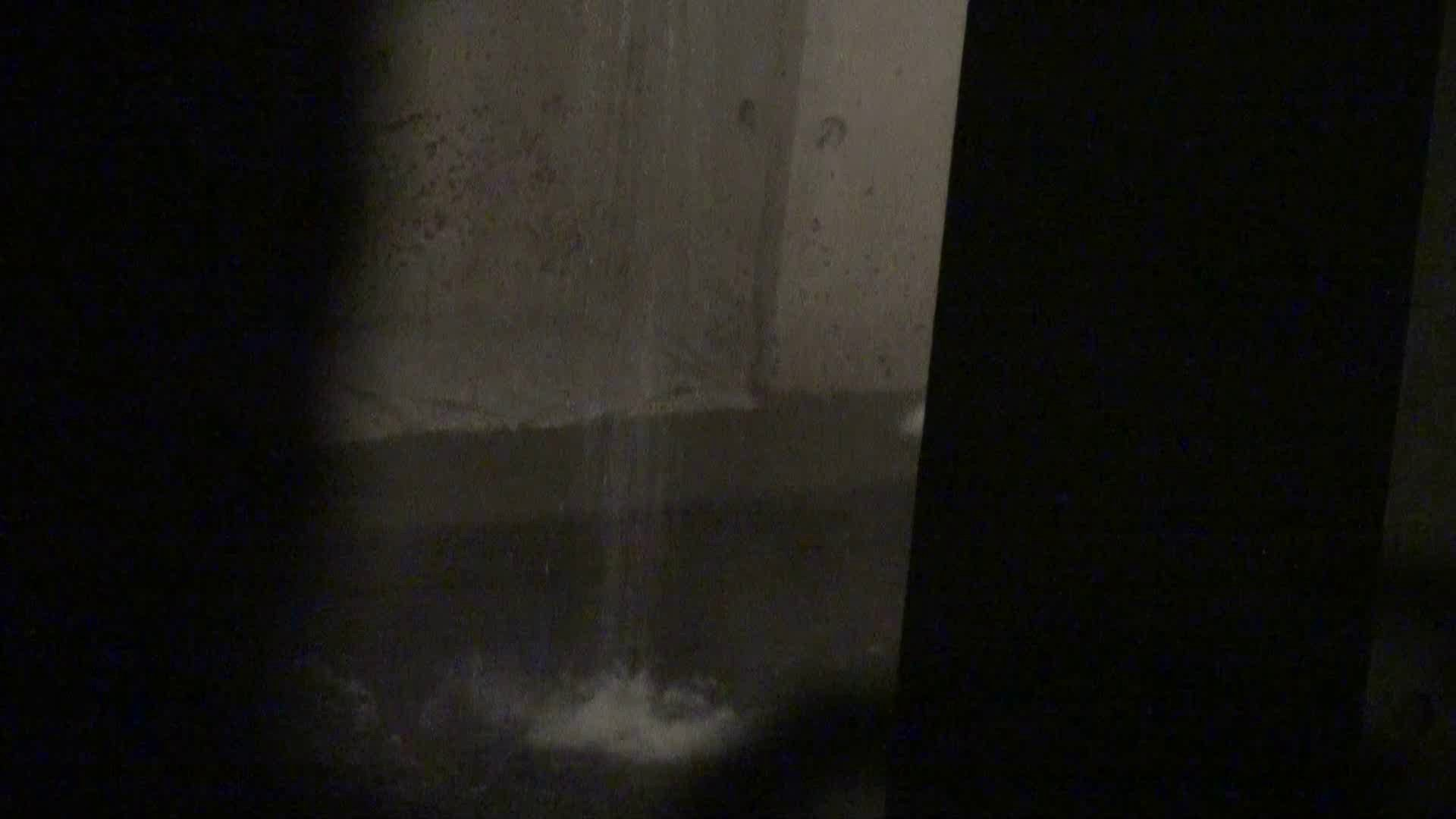 Aquaな露天風呂Vol.441 露天風呂突入 | 美しいOLの裸体  97pic 7