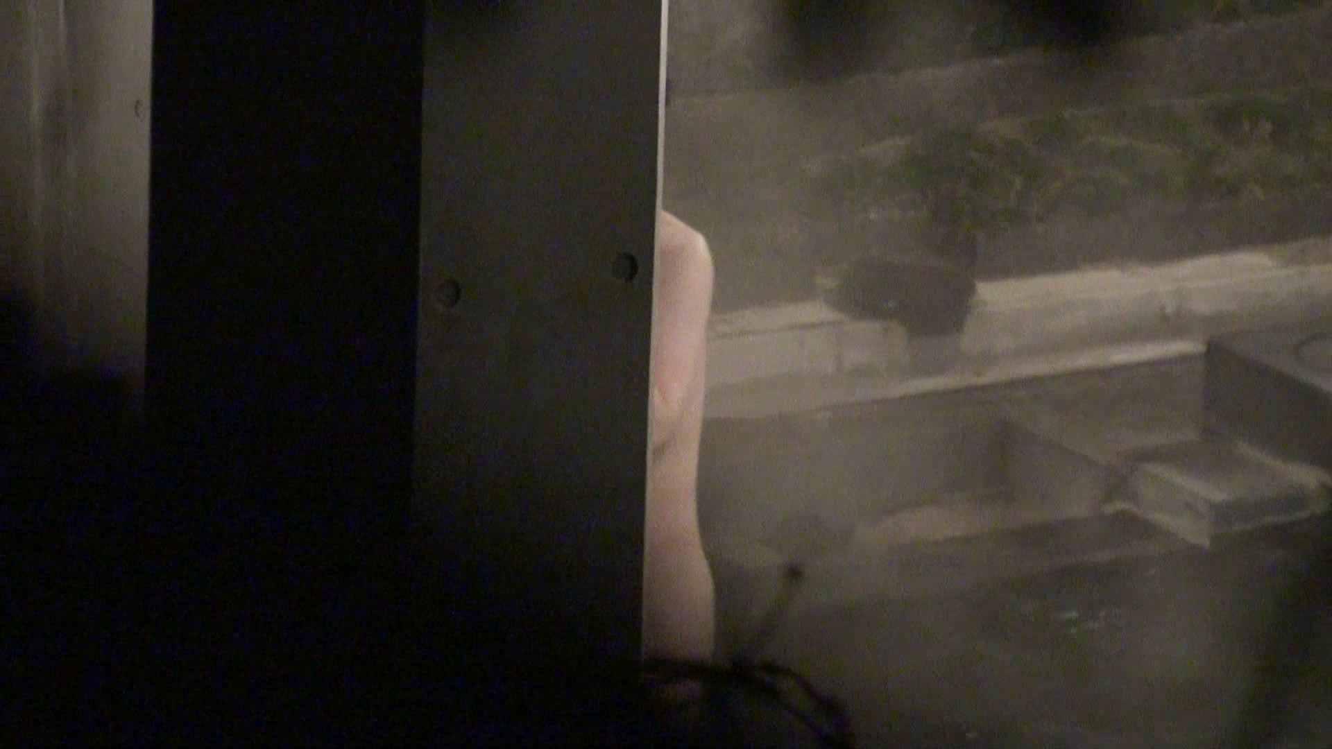 Aquaな露天風呂Vol.441 露天風呂突入 | 美しいOLの裸体  97pic 31