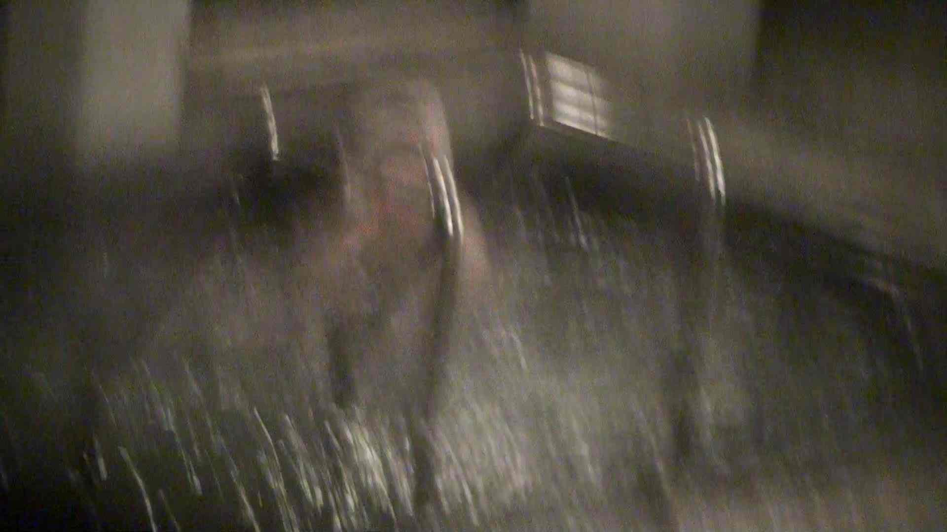 Aquaな露天風呂Vol.441 露天風呂突入 | 美しいOLの裸体  97pic 37