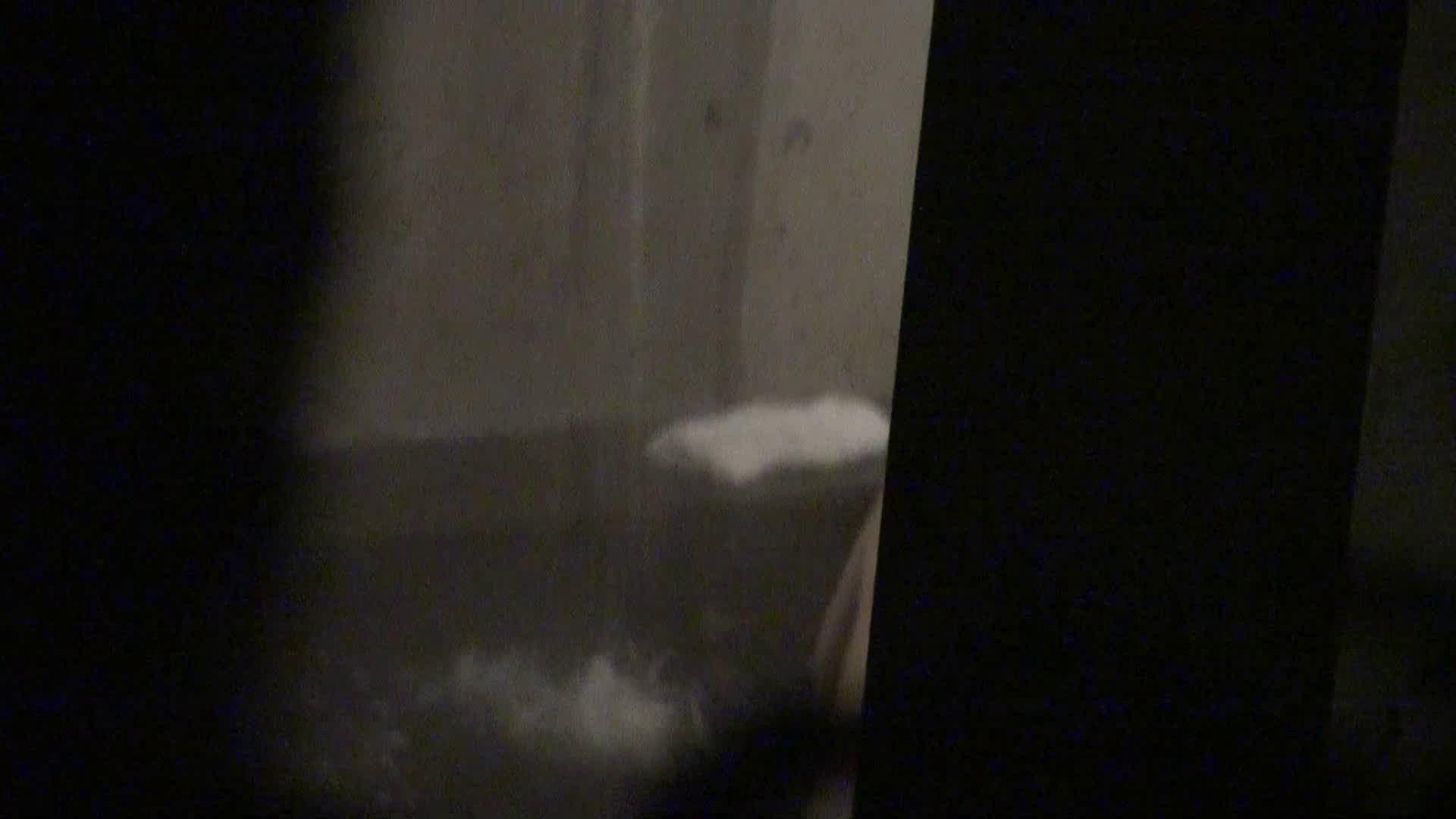 Aquaな露天風呂Vol.441 露天風呂突入 | 美しいOLの裸体  97pic 97