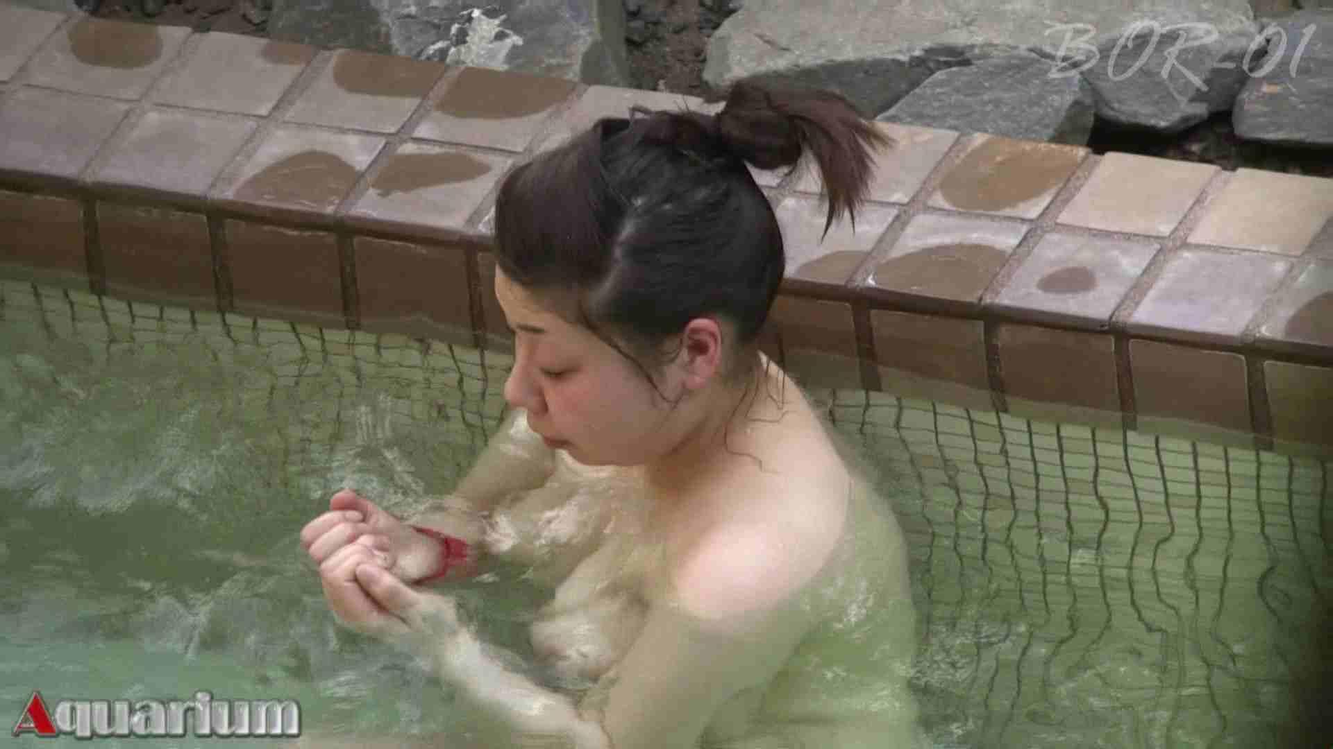 Aquaな露天風呂Vol.464 盗撮師作品  95pic 15