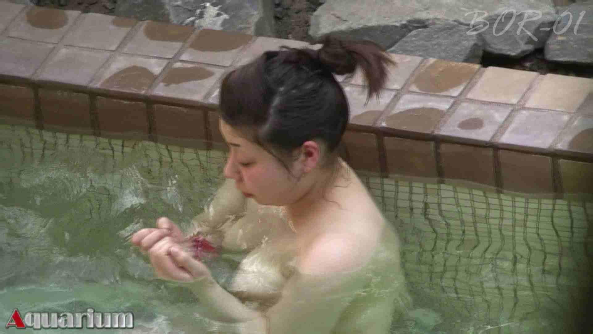 Aquaな露天風呂Vol.464 盗撮師作品  95pic 24