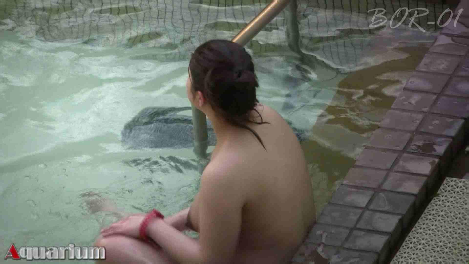 Aquaな露天風呂Vol.464 盗撮師作品   露天風呂突入  95pic 25