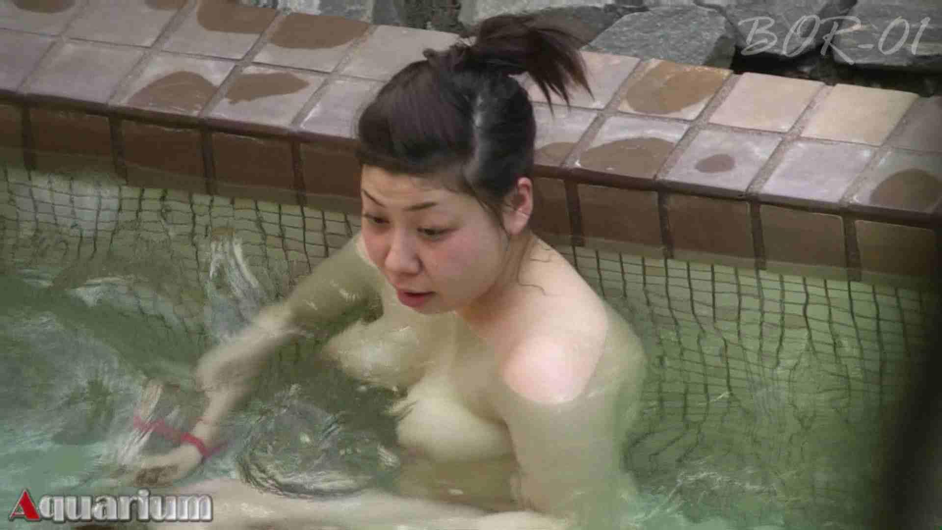 Aquaな露天風呂Vol.464 盗撮師作品   露天風呂突入  95pic 37