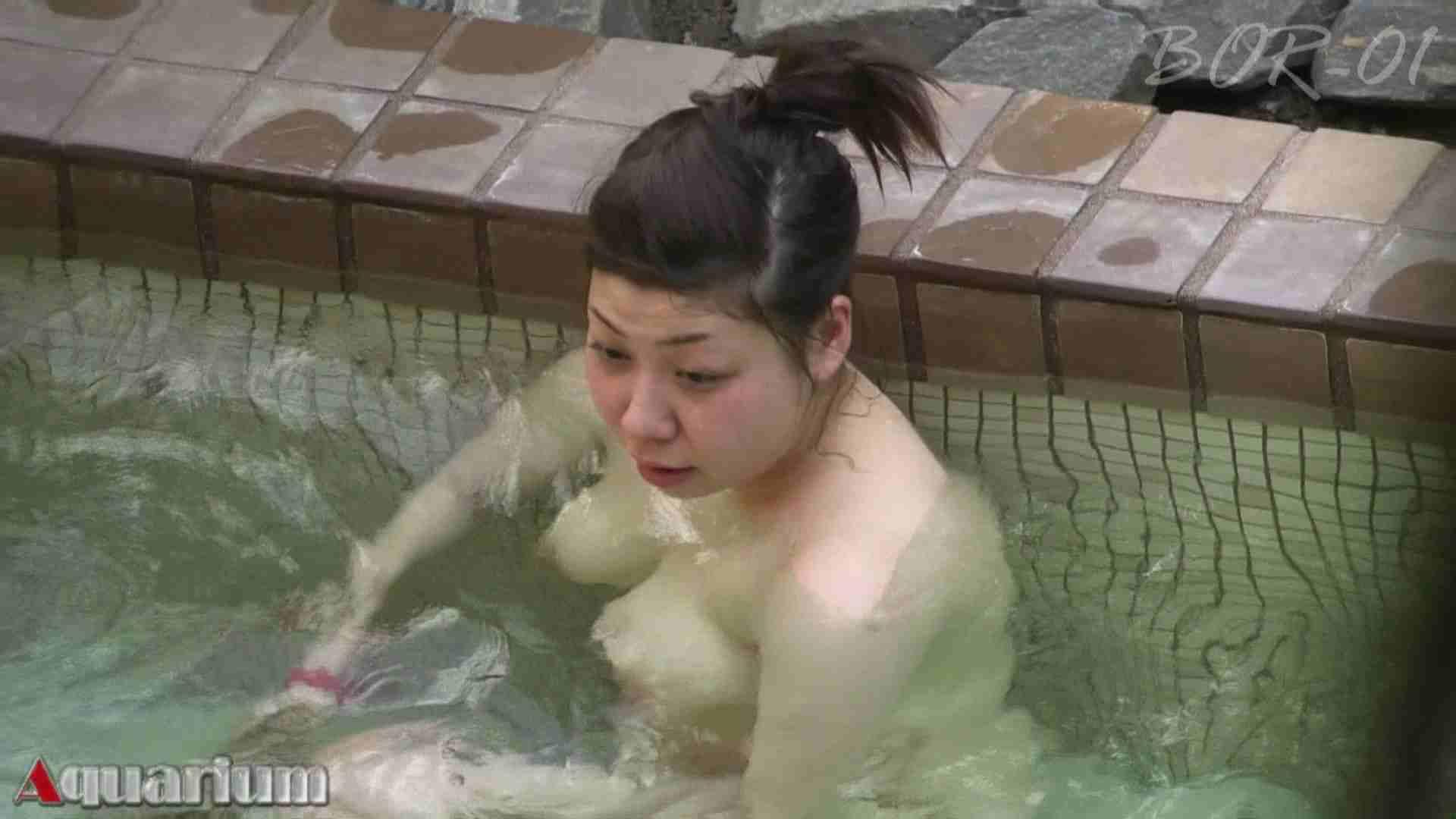 Aquaな露天風呂Vol.464 美しいOLの裸体 エロ画像 95pic 38