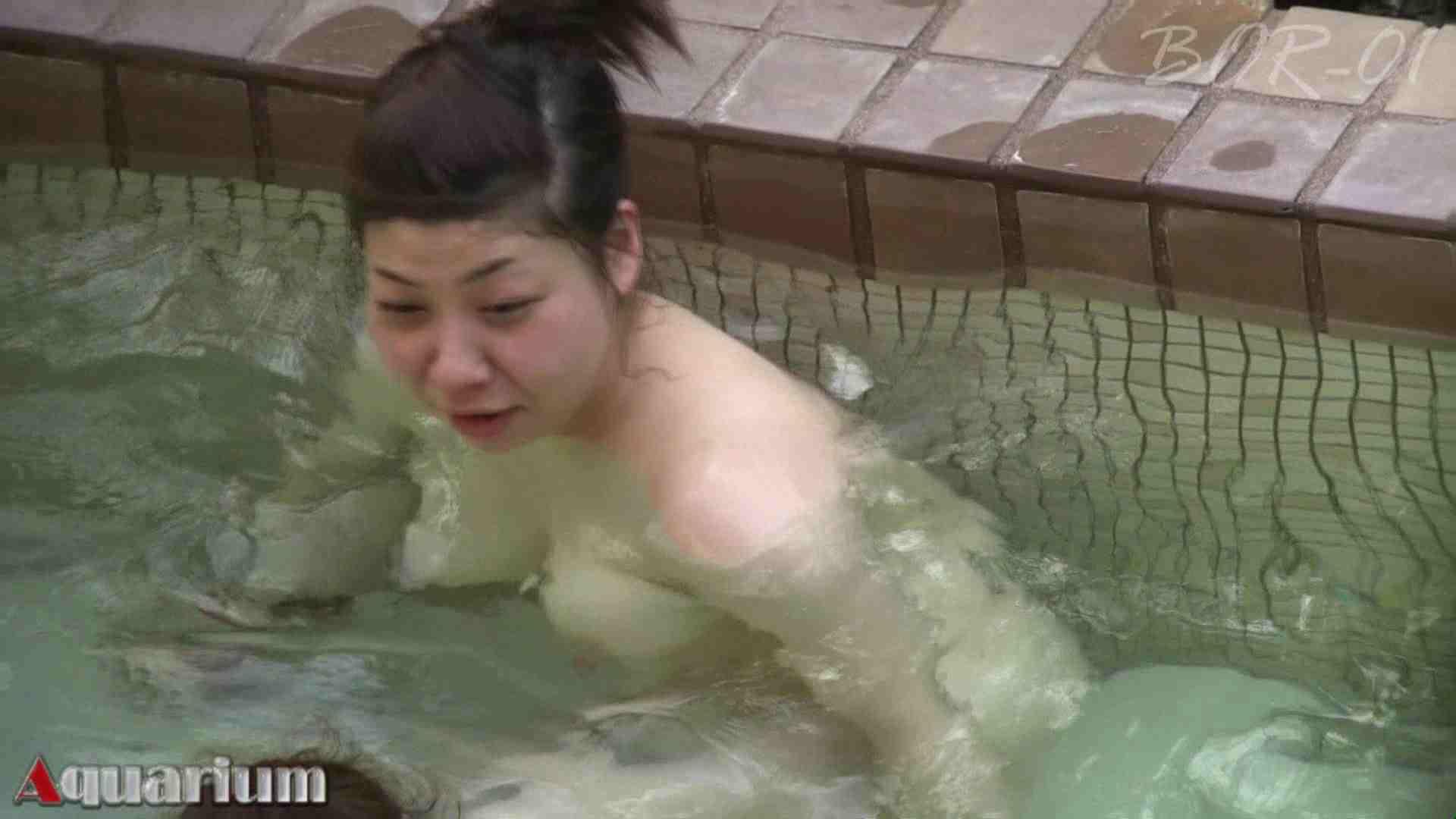 Aquaな露天風呂Vol.464 美しいOLの裸体 エロ画像 95pic 41