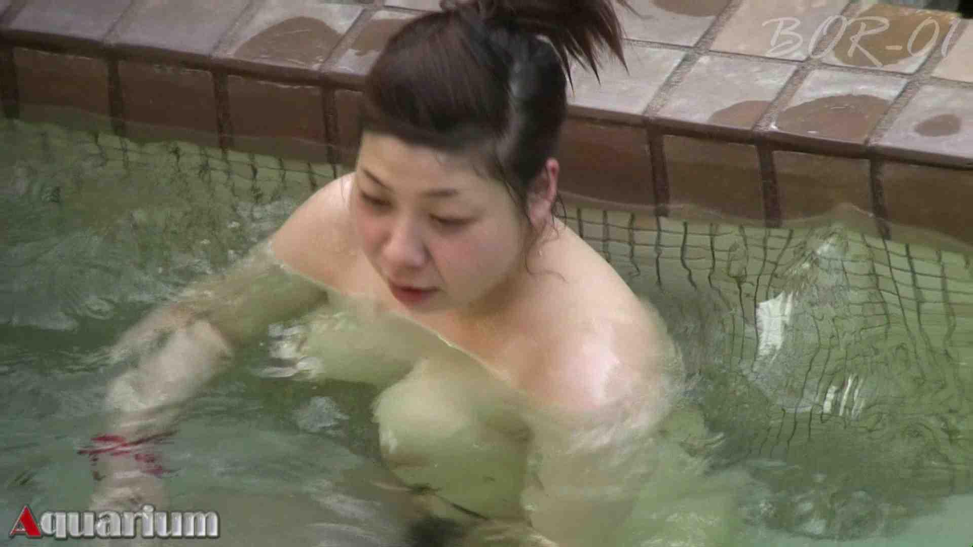 Aquaな露天風呂Vol.464 盗撮師作品  95pic 45
