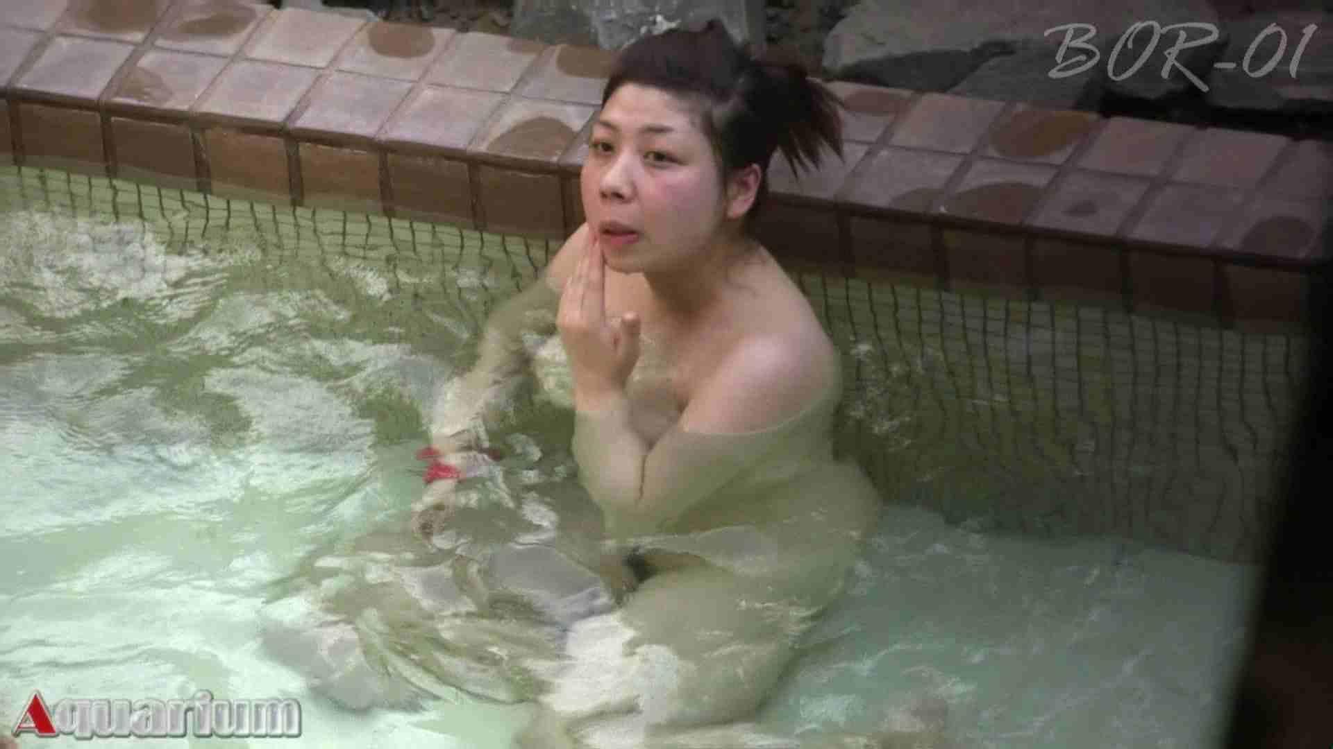 Aquaな露天風呂Vol.464 盗撮師作品   露天風呂突入  95pic 58