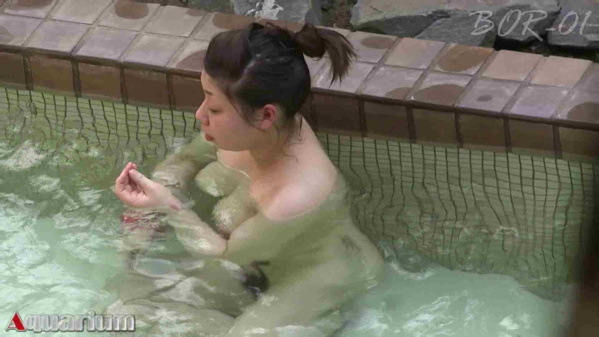 Aquaな露天風呂Vol.464 盗撮師作品   露天風呂突入  95pic 73