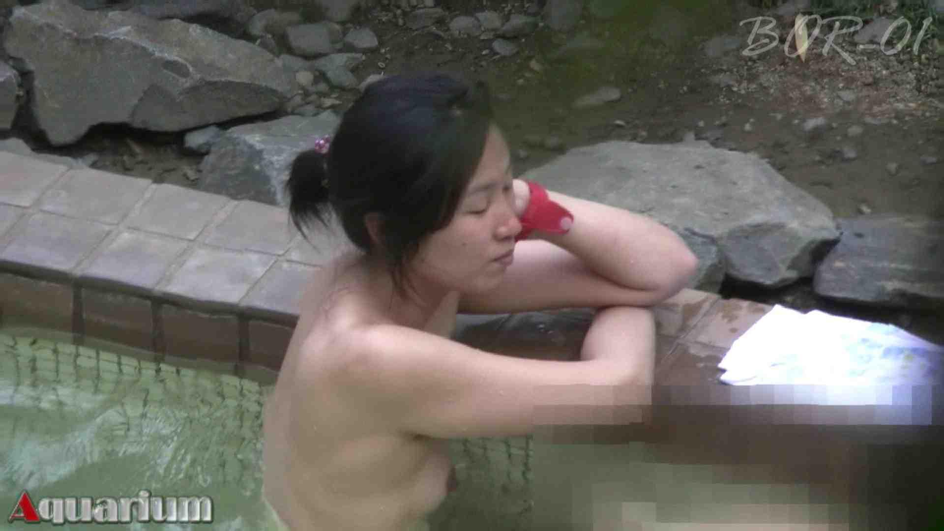 Aquaな露天風呂Vol.465 美しいOLの裸体 おめこ無修正動画無料 103pic 17