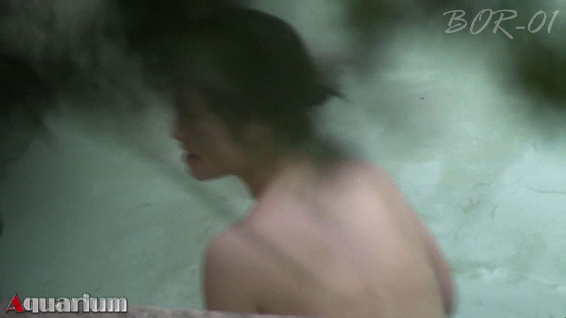 Aquaな露天風呂Vol.465 露天風呂突入 | 盗撮師作品  103pic 64