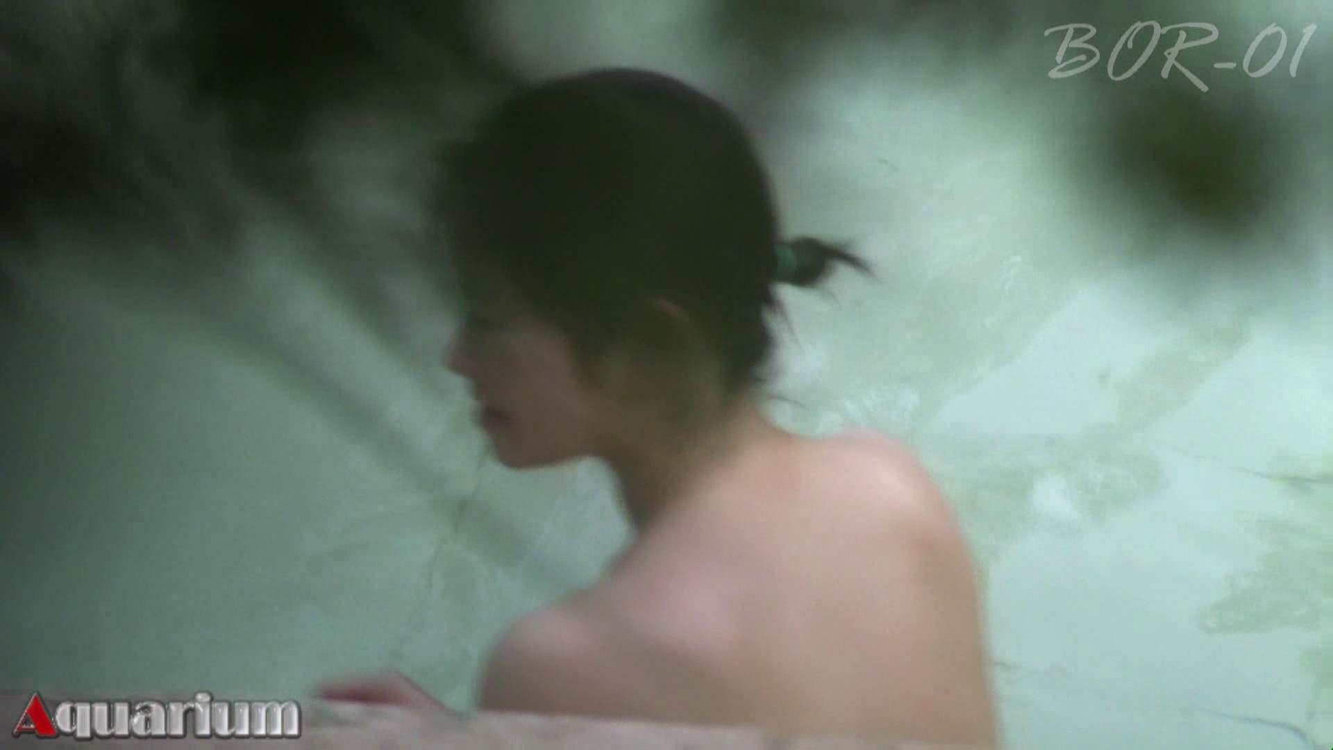Aquaな露天風呂Vol.465 露天風呂突入  103pic 66