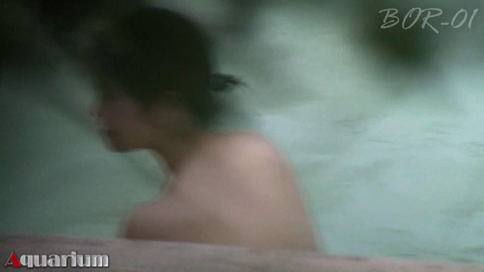 Aquaな露天風呂Vol.465 露天風呂突入  103pic 69