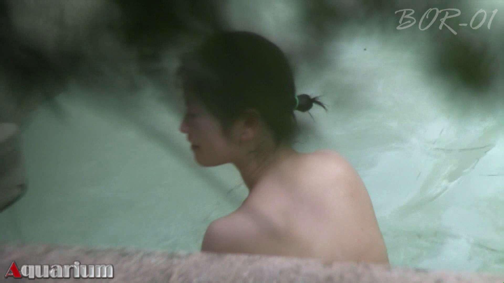 Aquaな露天風呂Vol.465 露天風呂突入  103pic 72