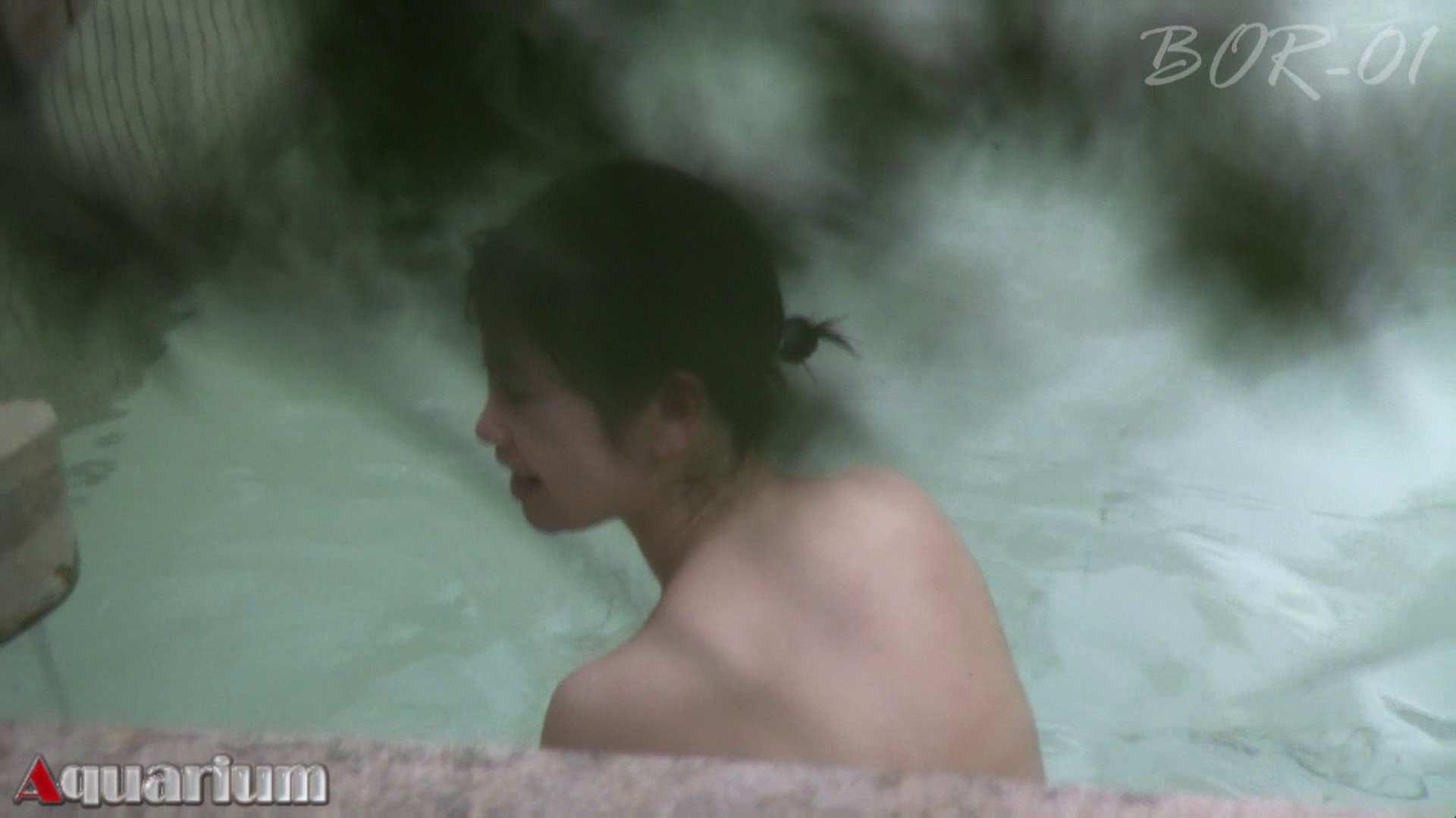 Aquaな露天風呂Vol.465 露天風呂突入 | 盗撮師作品  103pic 76