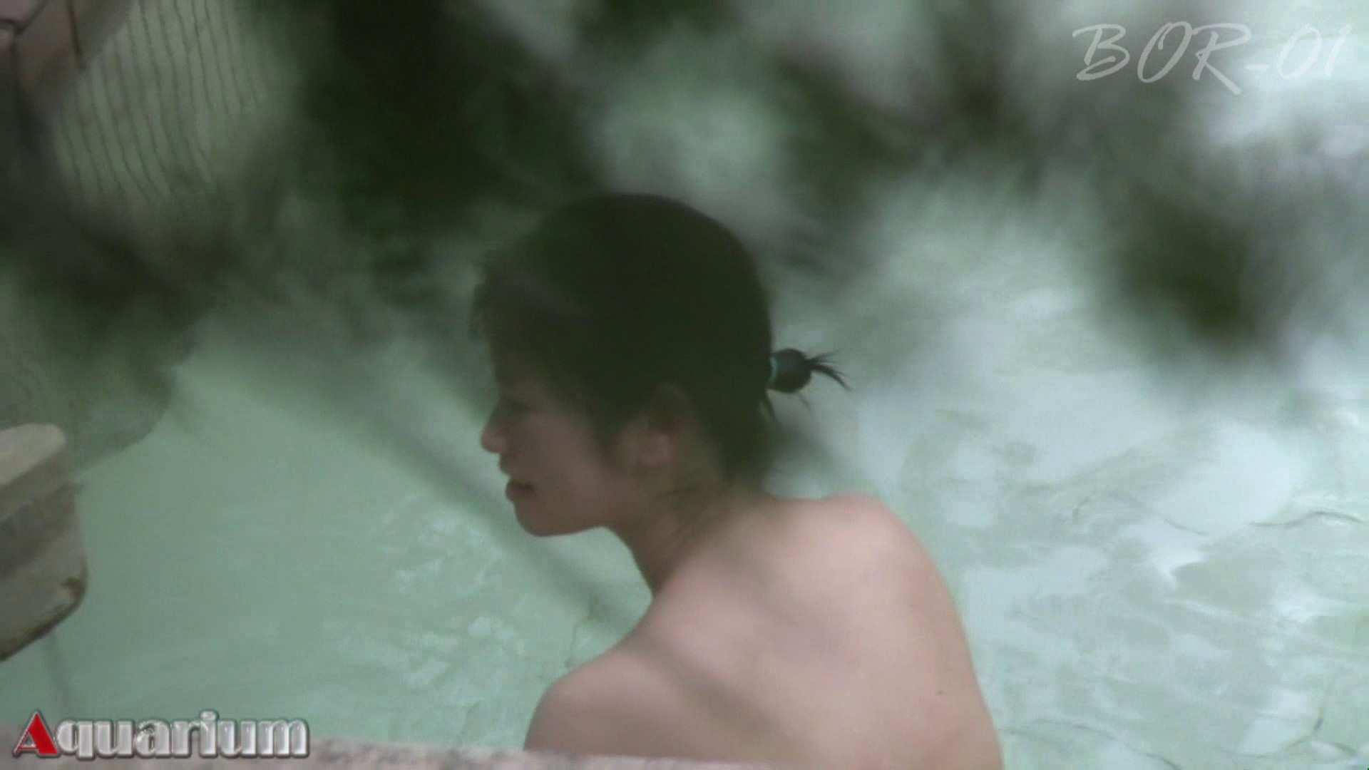 Aquaな露天風呂Vol.465 露天風呂突入  103pic 81