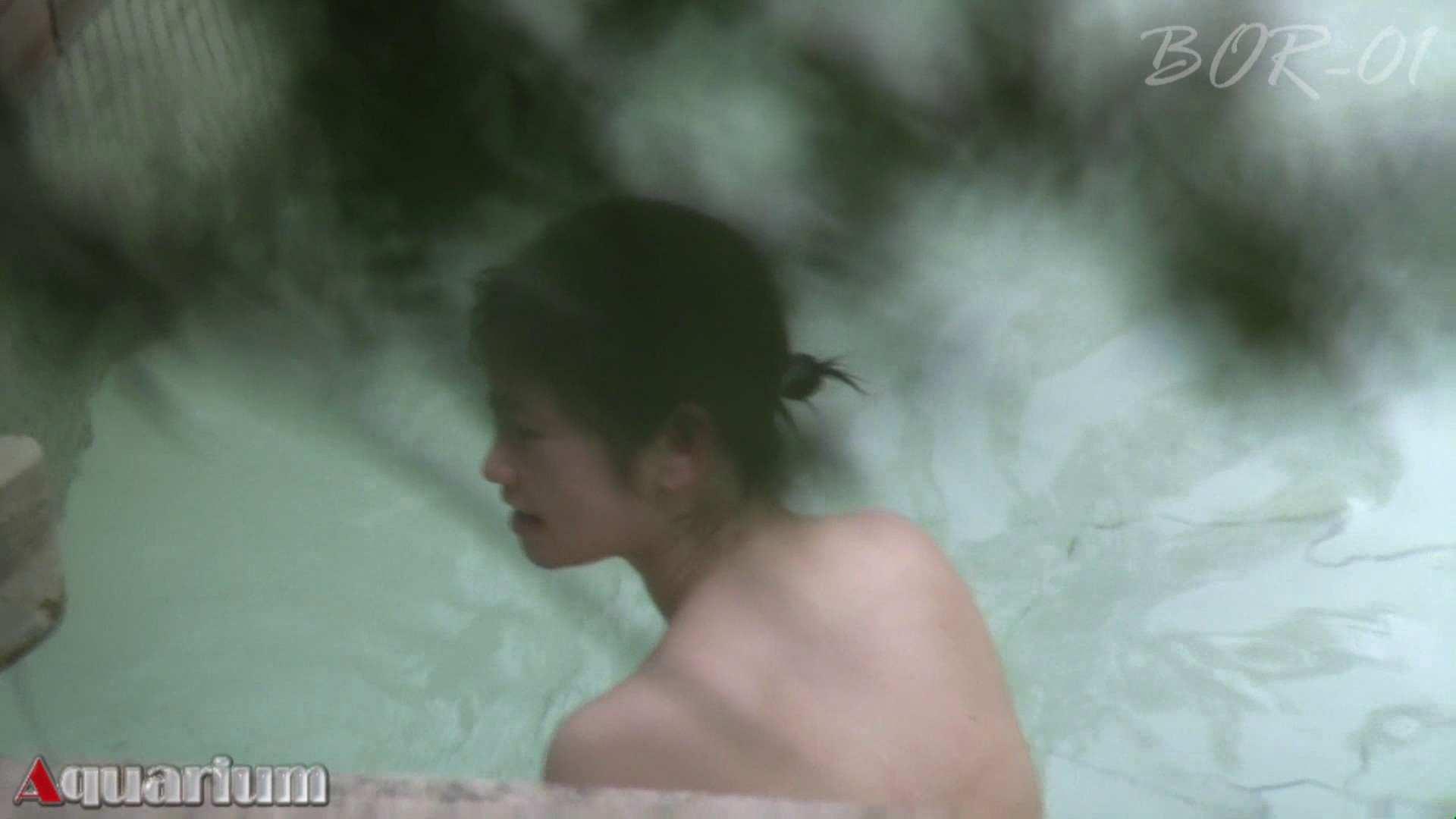 Aquaな露天風呂Vol.465 美しいOLの裸体 おめこ無修正動画無料 103pic 83