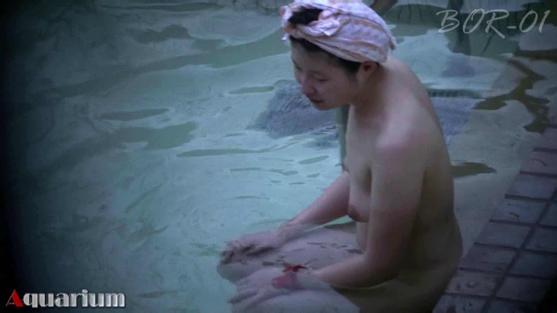 Aquaな露天風呂Vol.470 露天風呂突入 すけべAV動画紹介 97pic 38