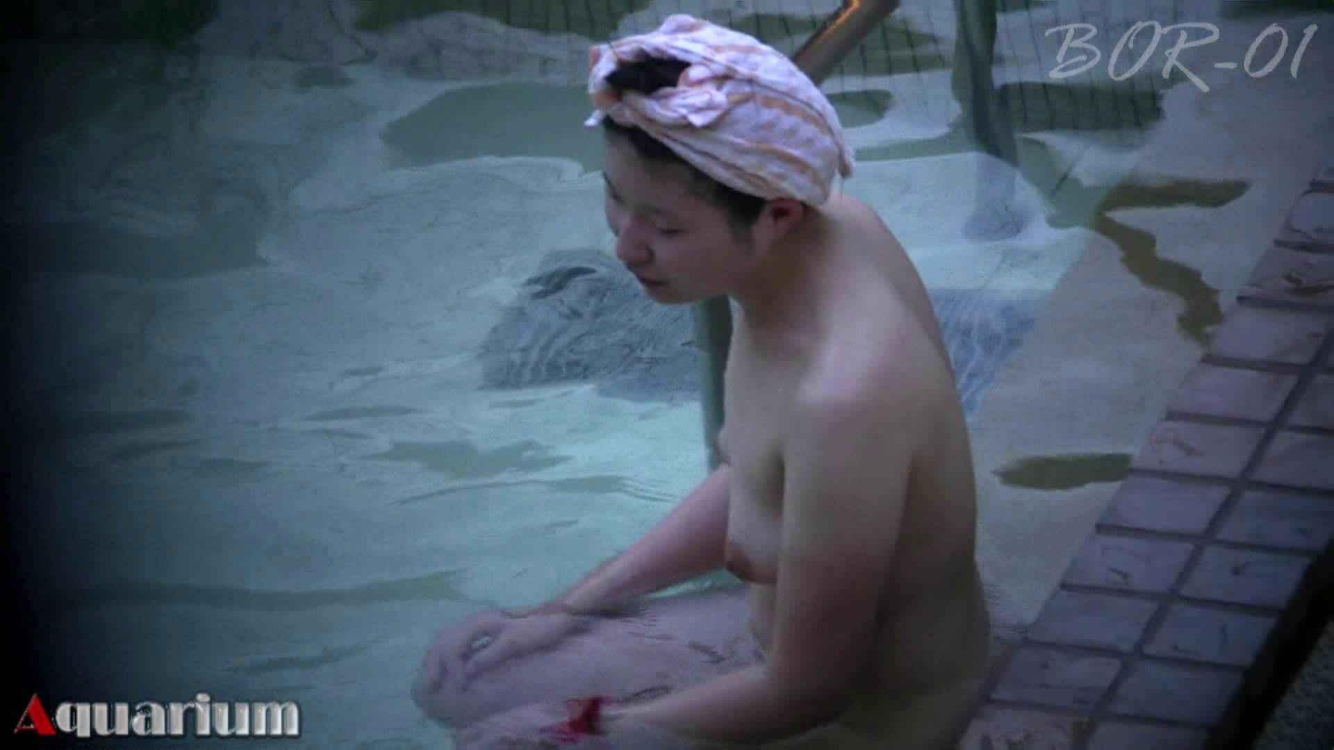 Aquaな露天風呂Vol.470 美しいOLの裸体  97pic 45