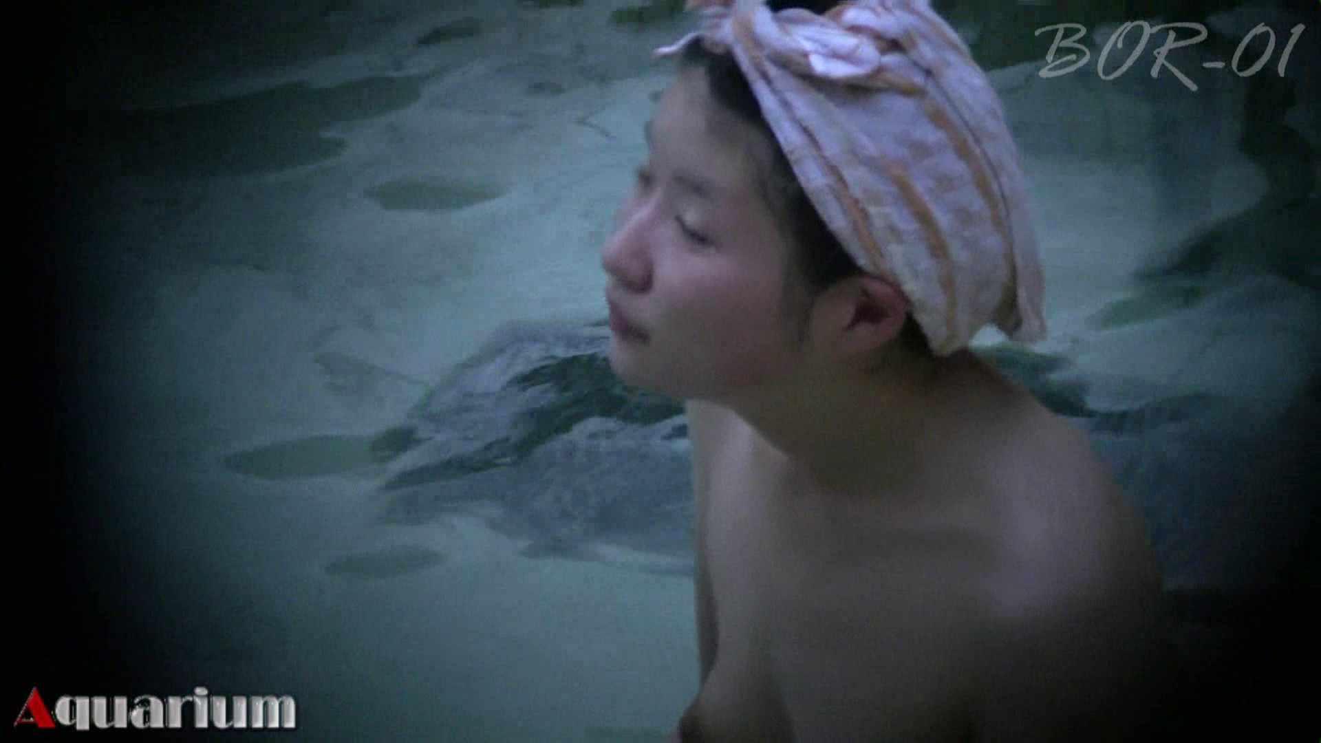 Aquaな露天風呂Vol.470 美しいOLの裸体   盗撮師作品  97pic 61