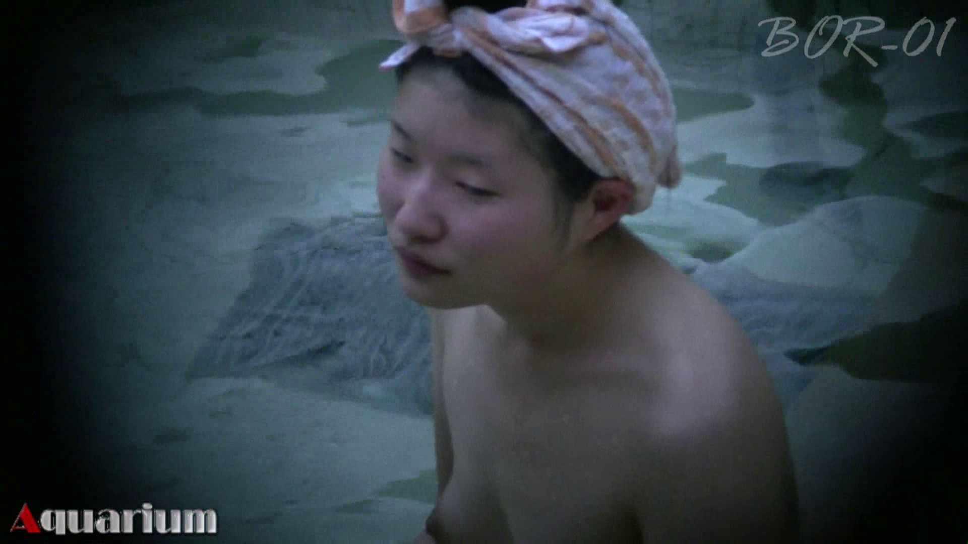 Aquaな露天風呂Vol.470 露天風呂突入 すけべAV動画紹介 97pic 62