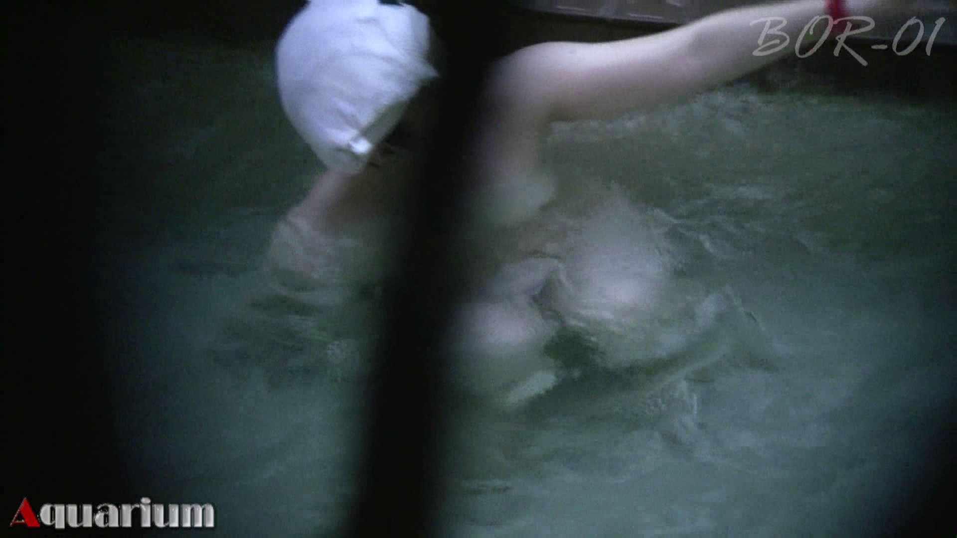 Aquaな露天風呂Vol.470 美しいOLの裸体  97pic 75
