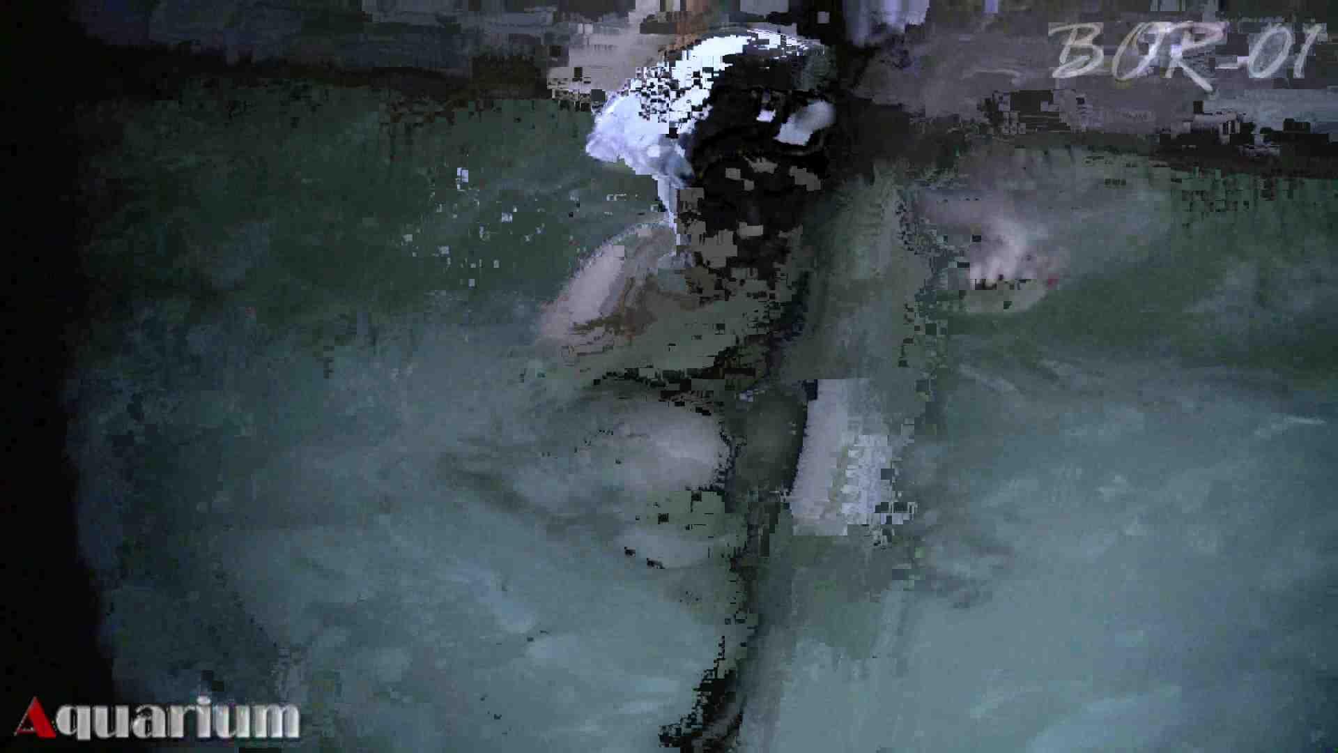 Aquaな露天風呂Vol.470 美しいOLの裸体  97pic 78