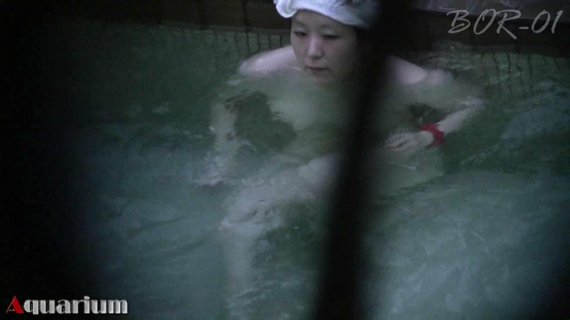 Aquaな露天風呂Vol.470 露天風呂突入 すけべAV動画紹介 97pic 80