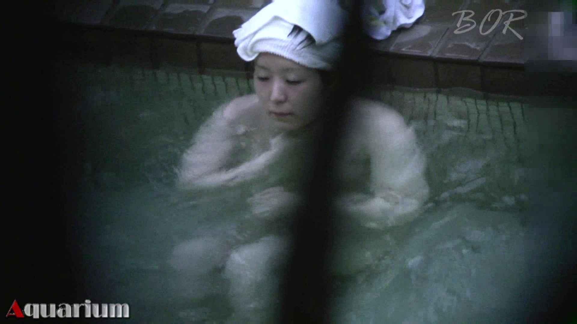 Aquaな露天風呂Vol.470 美しいOLの裸体   盗撮師作品  97pic 82