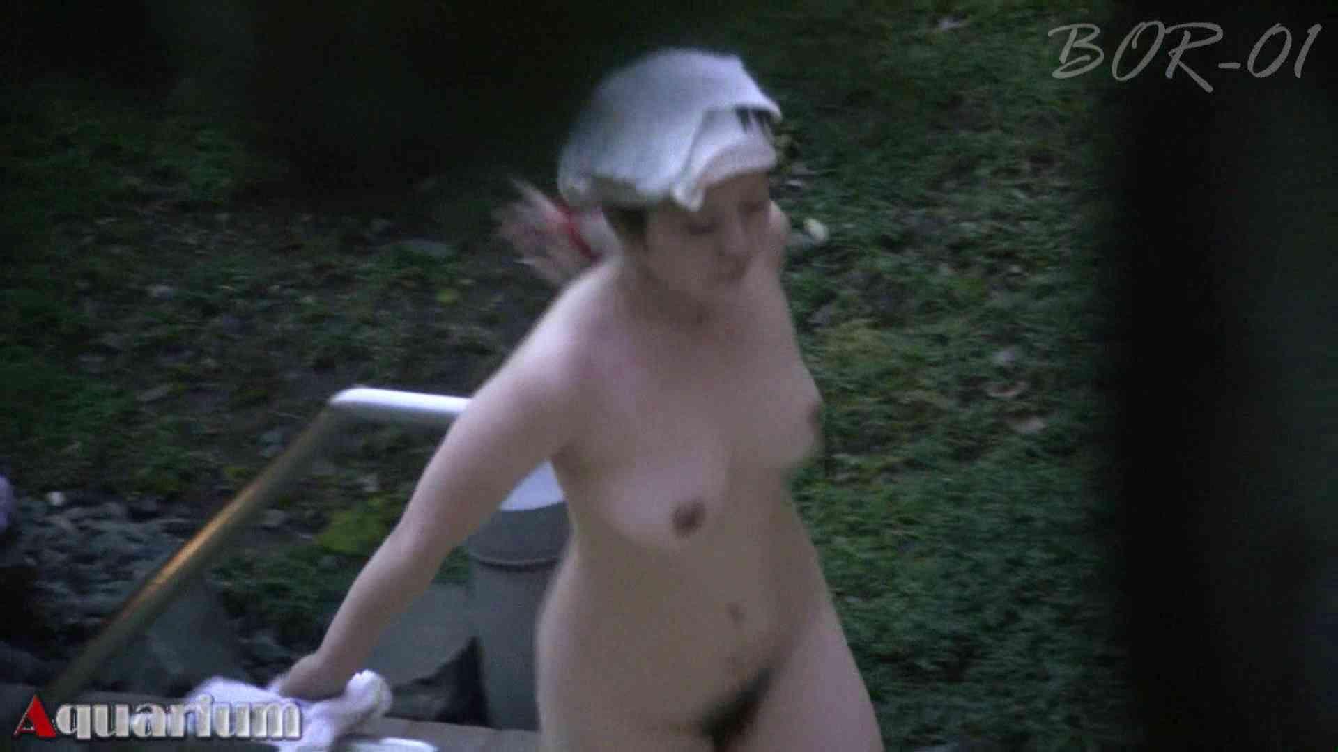 Aquaな露天風呂Vol.470 美しいOLの裸体  97pic 90