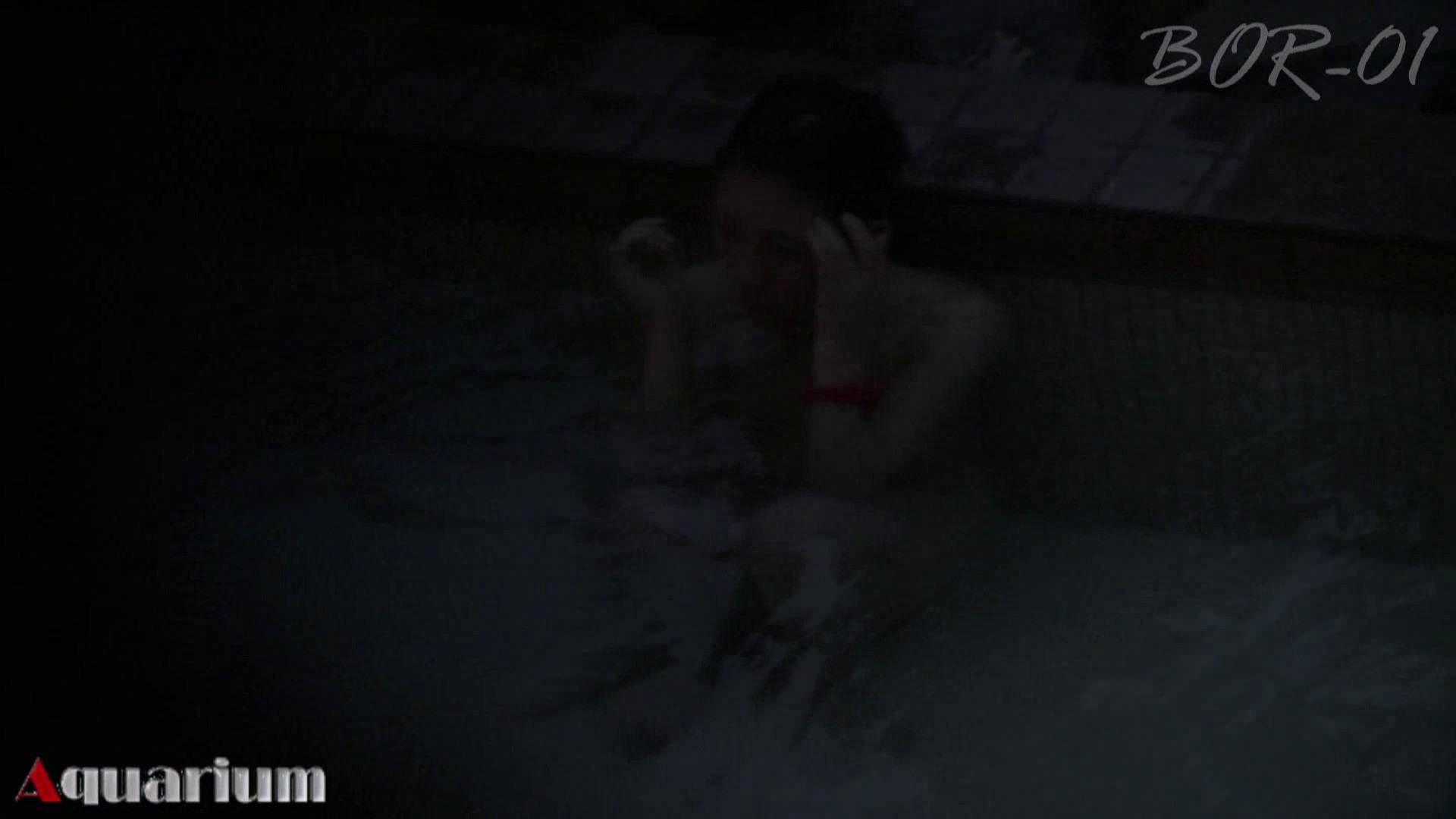 Aquaな露天風呂Vol.470 美しいOLの裸体  97pic 96